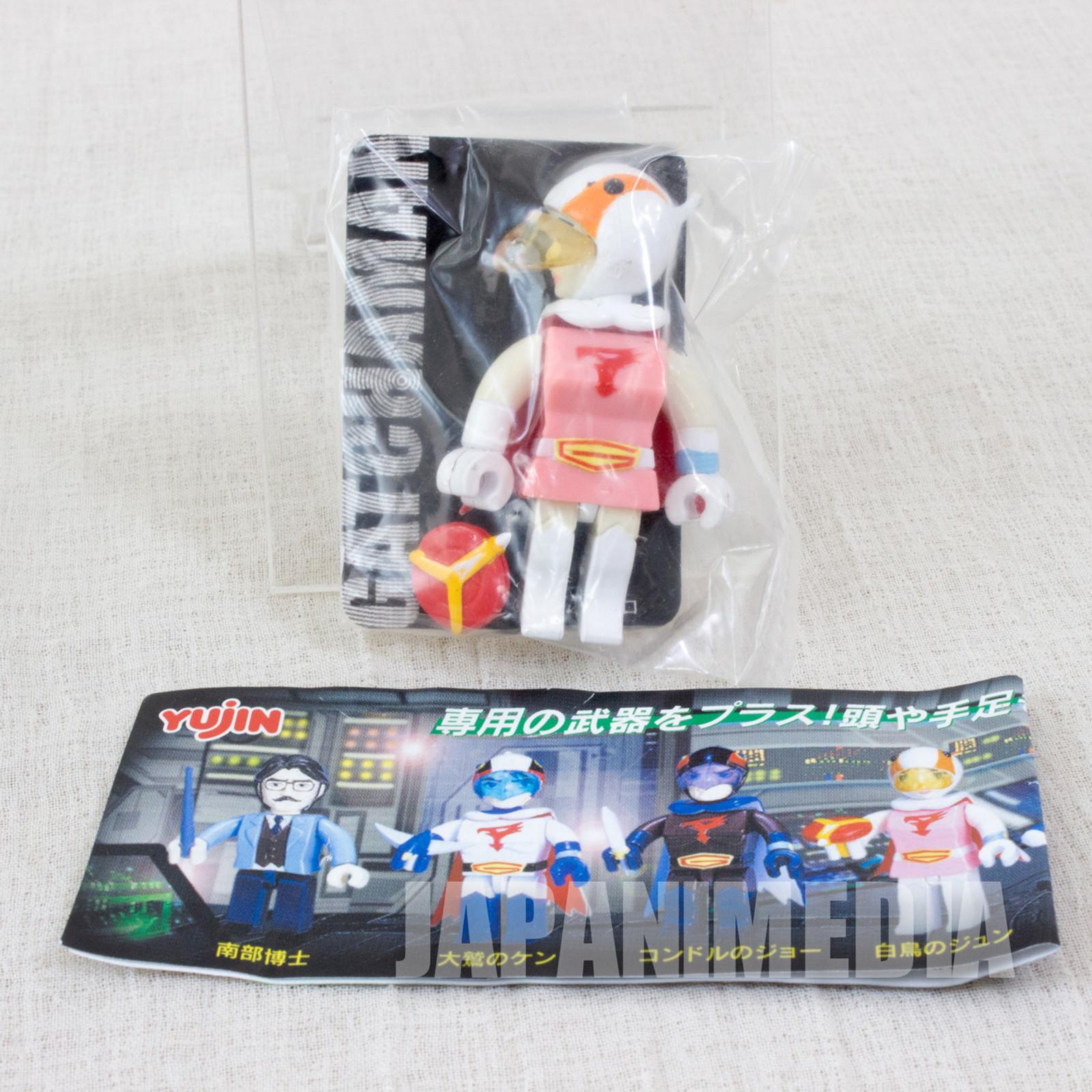 Gatchaman Jun the Swan G-3 Box Figure Collection Yujin JAPAN ANIME MANGA