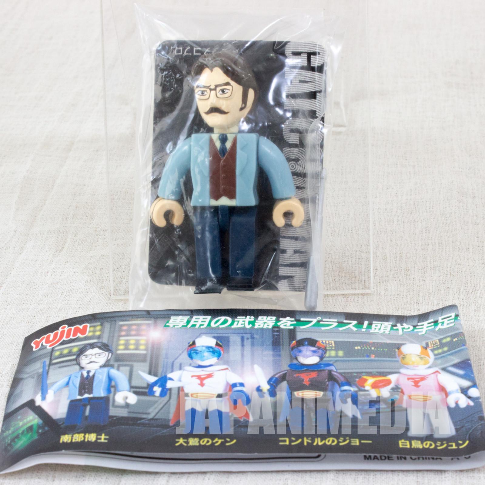 Gatchaman Dr. Kozaburo Nambu Box Figure Collection Yujin JAPAN ANIME MANGA