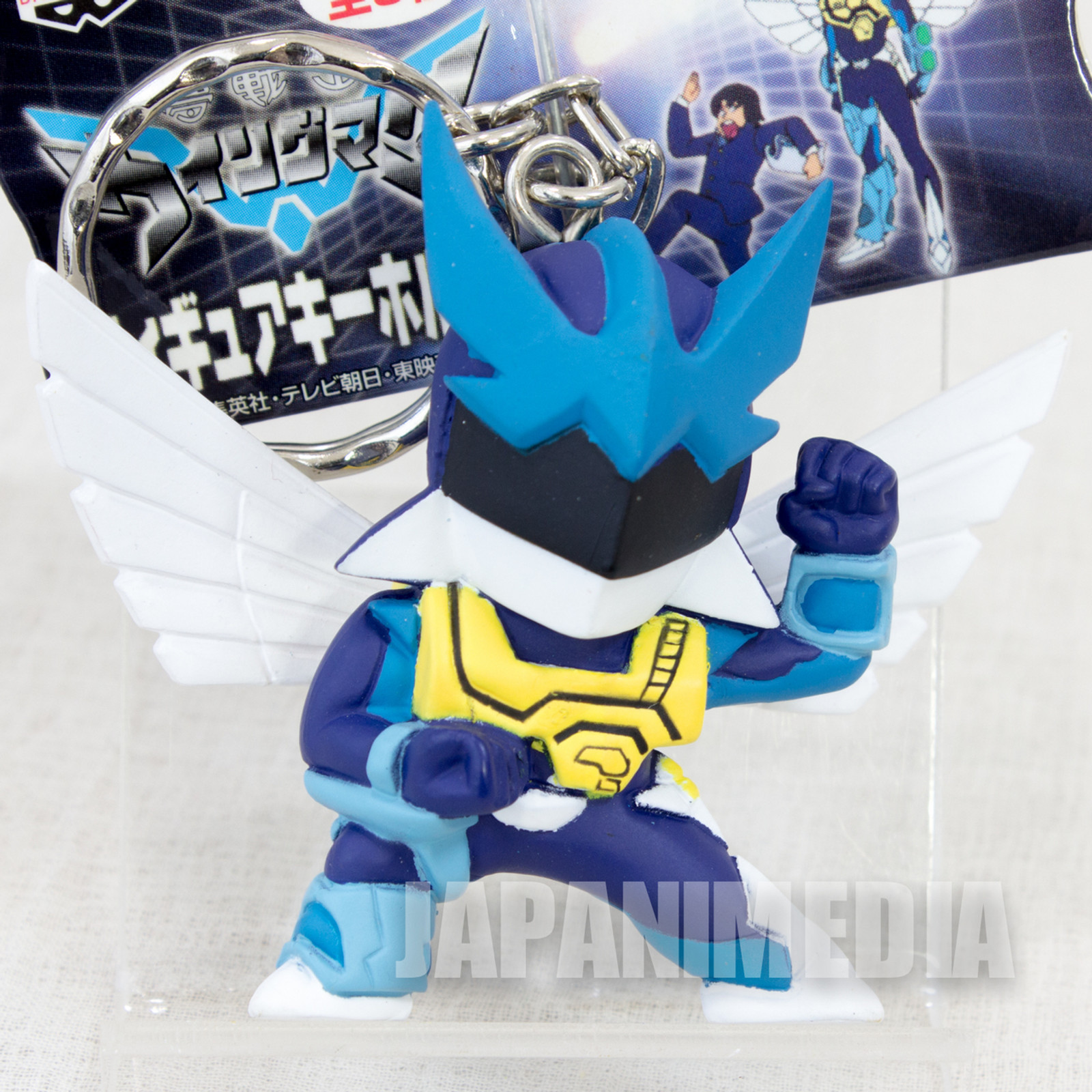 WINGMAN Guarder Figure Keychain Banpresto JAPAN ANIME MANGA