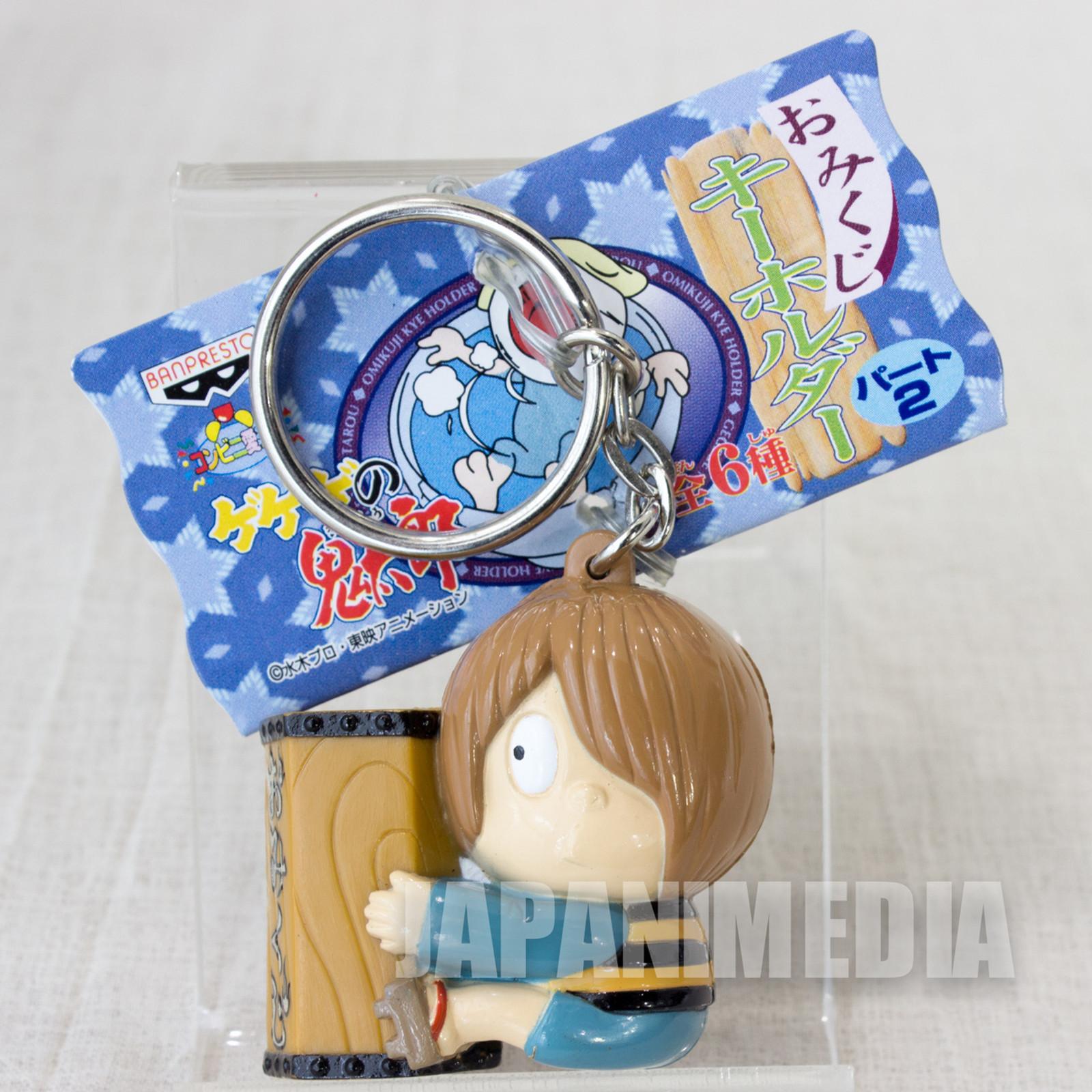 Gegege no Kitaro Omikuji Fortune Slip Figure Keychain JAPAN ANIME MANGA