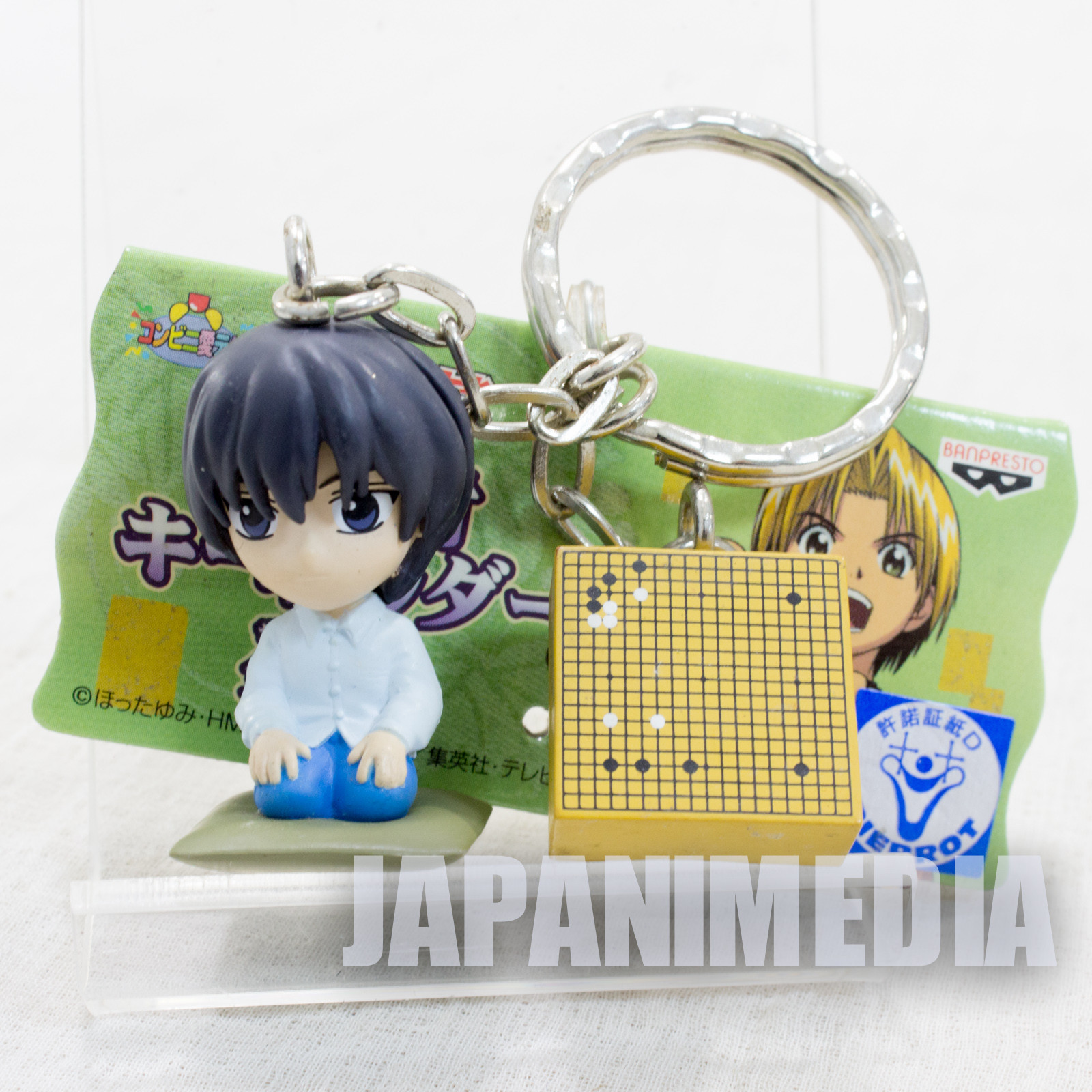 Hikaru no Go Shinichiro Isumi with Goban Figure Key Chain JAPAN ANIME MANGA JUMP