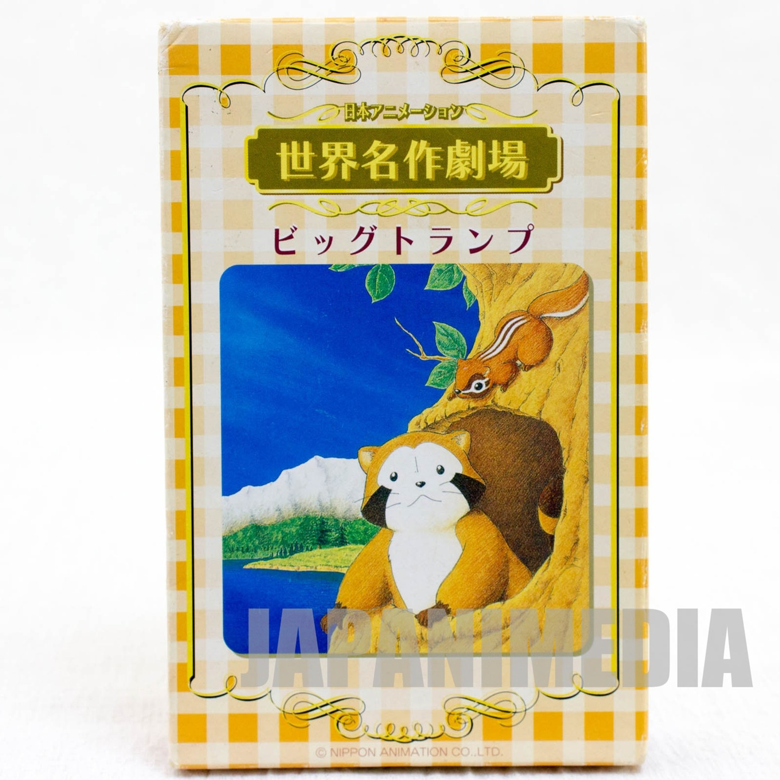 World Masterpiece Theater Big Playing Card JAPAN ANIME