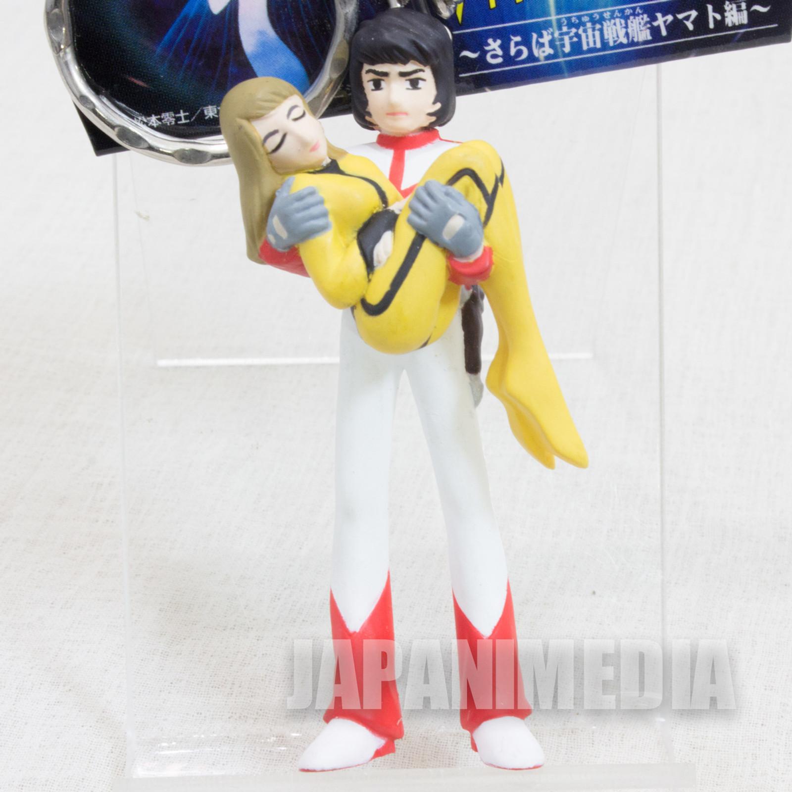 Space Battleship YAMATO Susumu Kodai & Yuki Mori Figure Keychain JAPAN ANIME