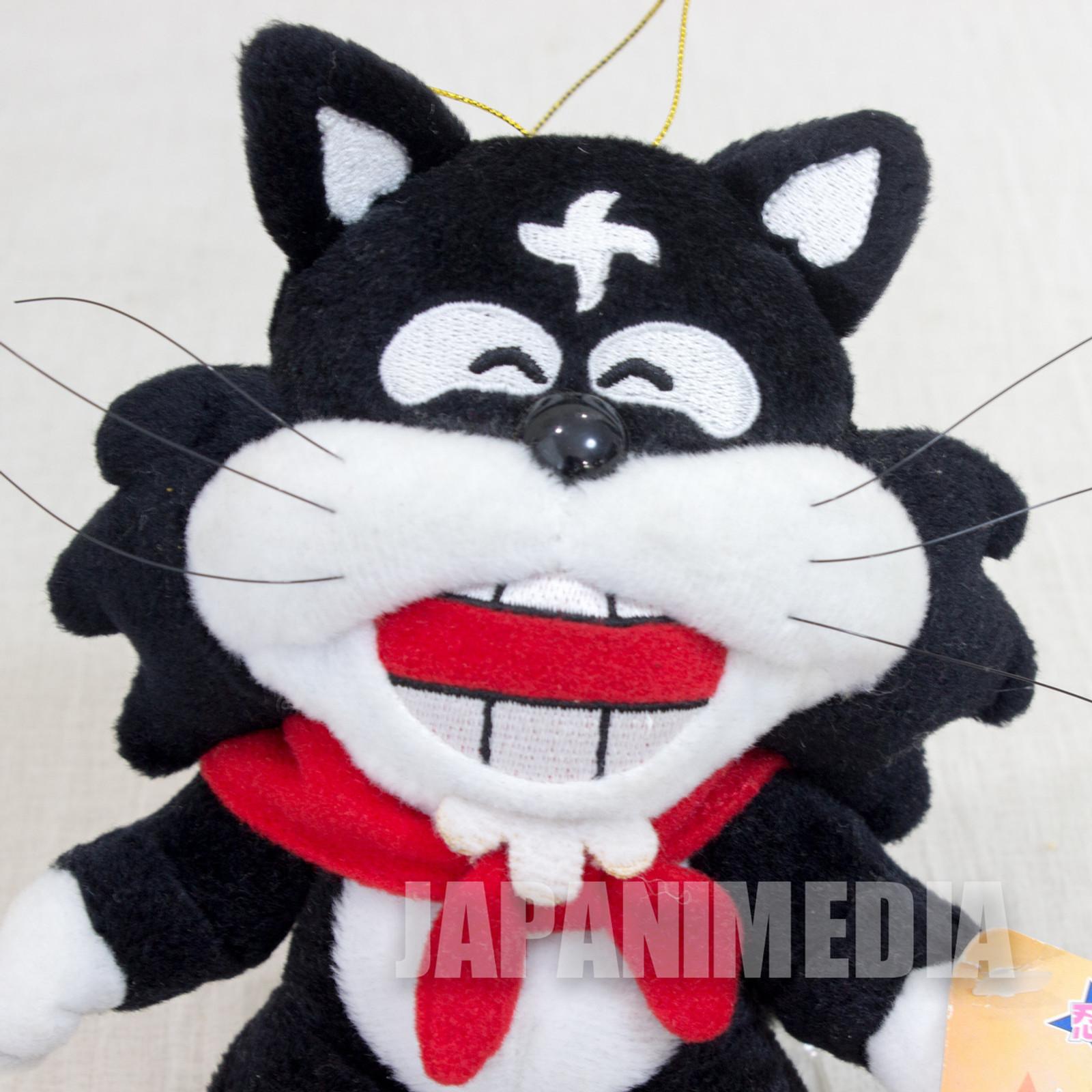 Ninja Hattori Kun Kagechiyo Plush Doll SEGA JAPAN ANIME
