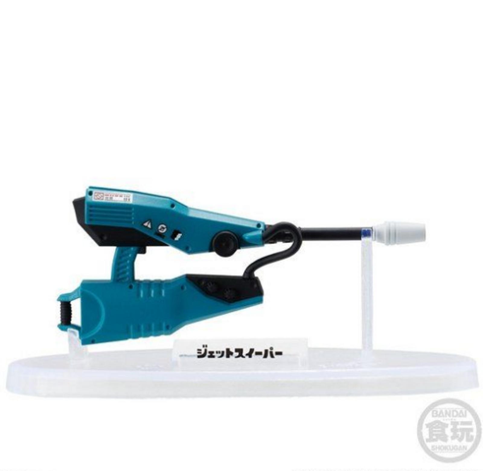 Splatoon 2 Jet Squelcher Weapon Figure Collection JAPAN Nintendo Switch