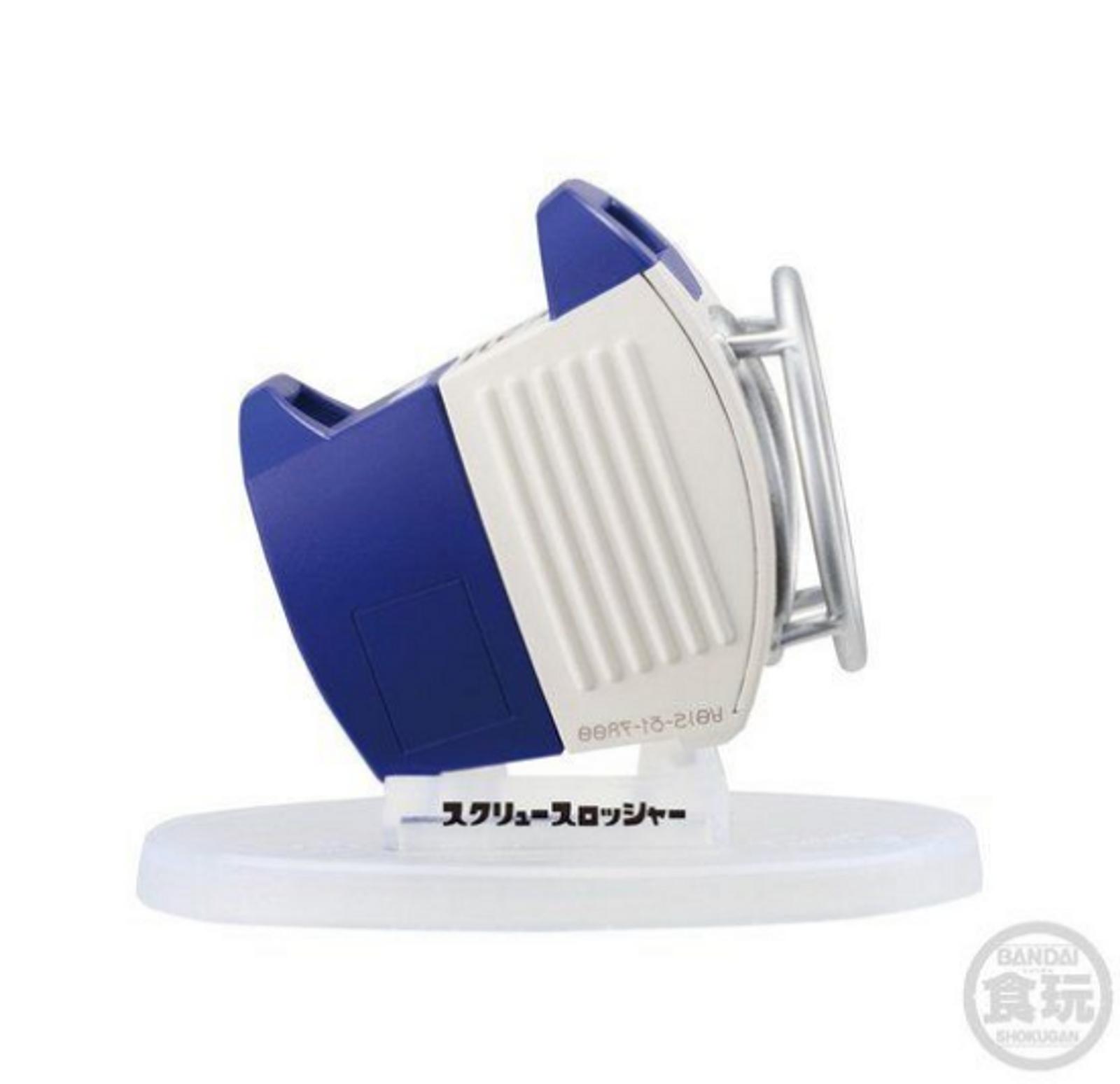 Splatoon 2 Sloshing Machine Weapon Figure Collection JAPAN Nintendo Switch