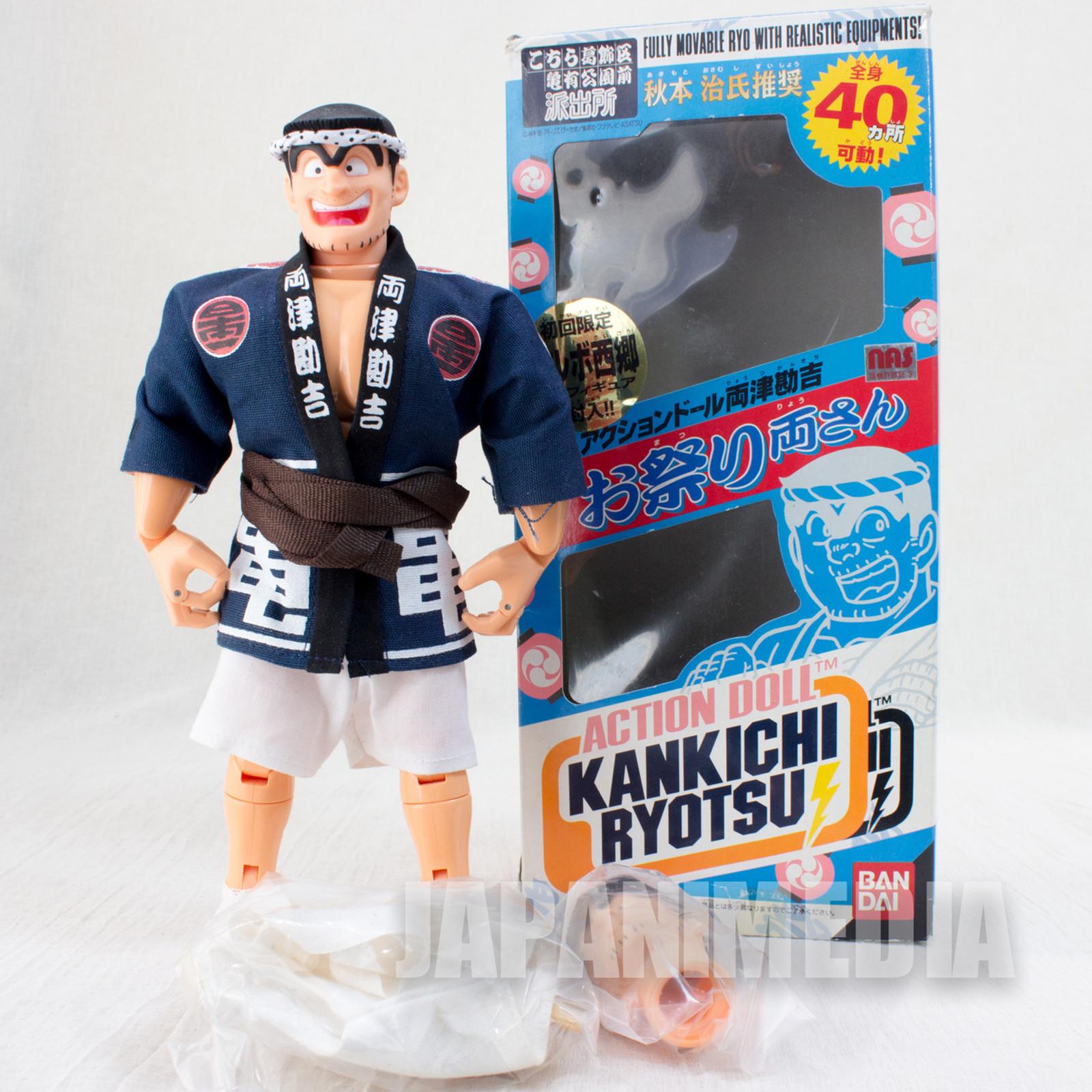 KochiKame Kankichi Ryotsu Action Figure Doll Matsuri Ver. BANDAI JAPAN ANIME