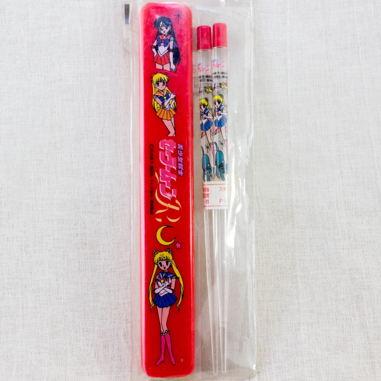 Retro RARE! Sailor Moon Chopsticks & Case Set (for children) JAPAN ANIME MANGA