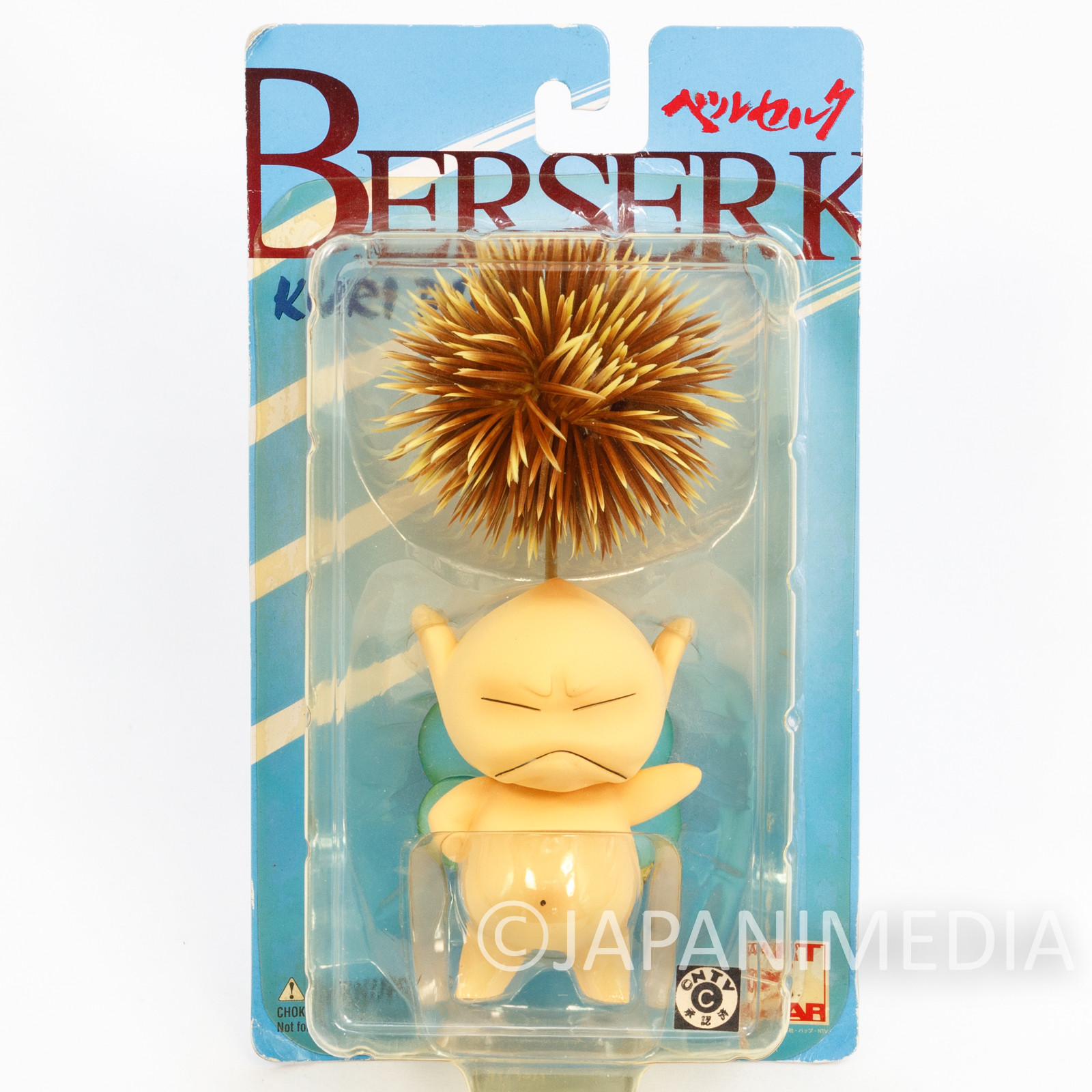 Berserk Art of War KURI PUCK Figure Angry Ver. JAPAN ANIME MANGA 2