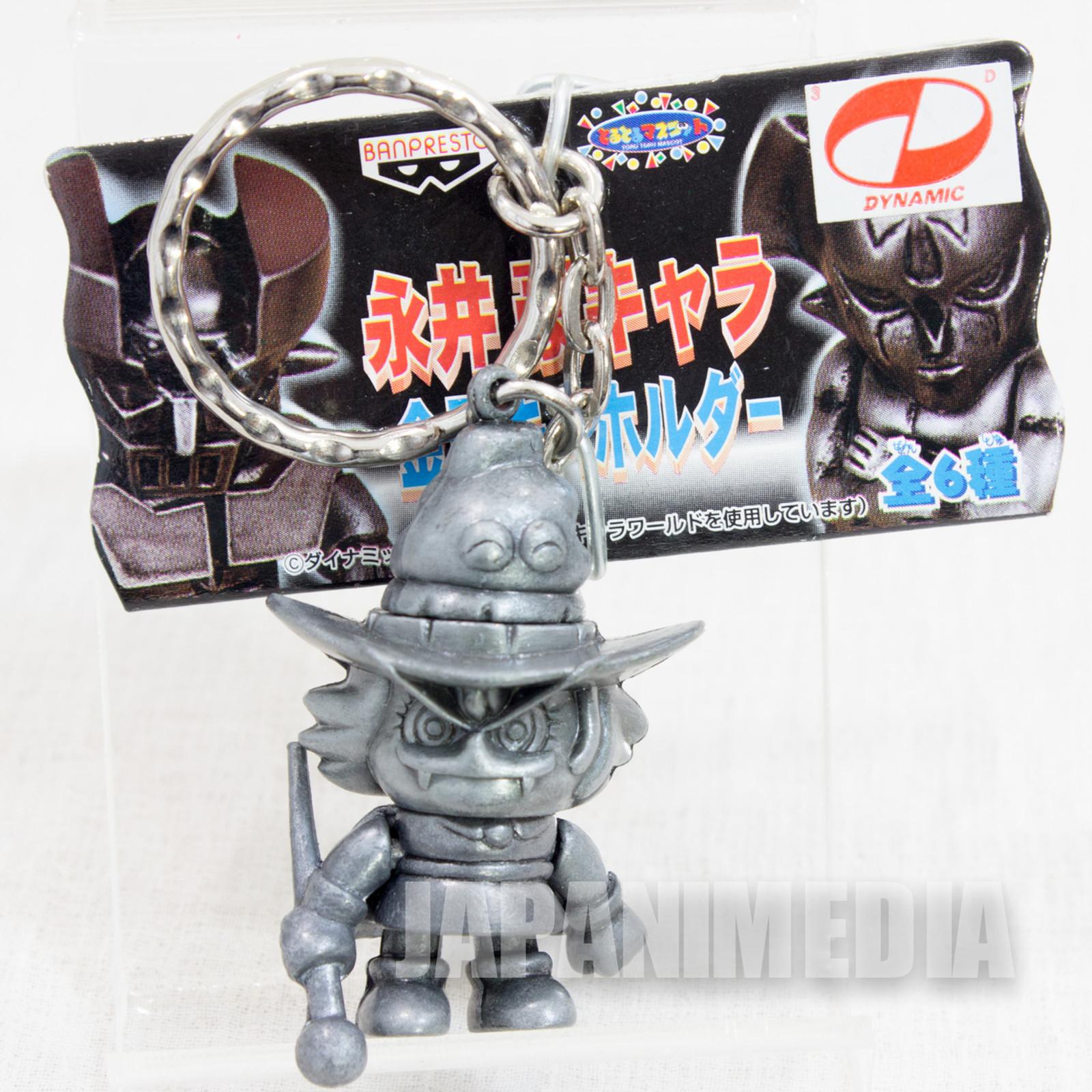 Dororon Enma-Kun Metal Figure Key Chain Banpresto Go Nagai JAPAN ANIME MANGA