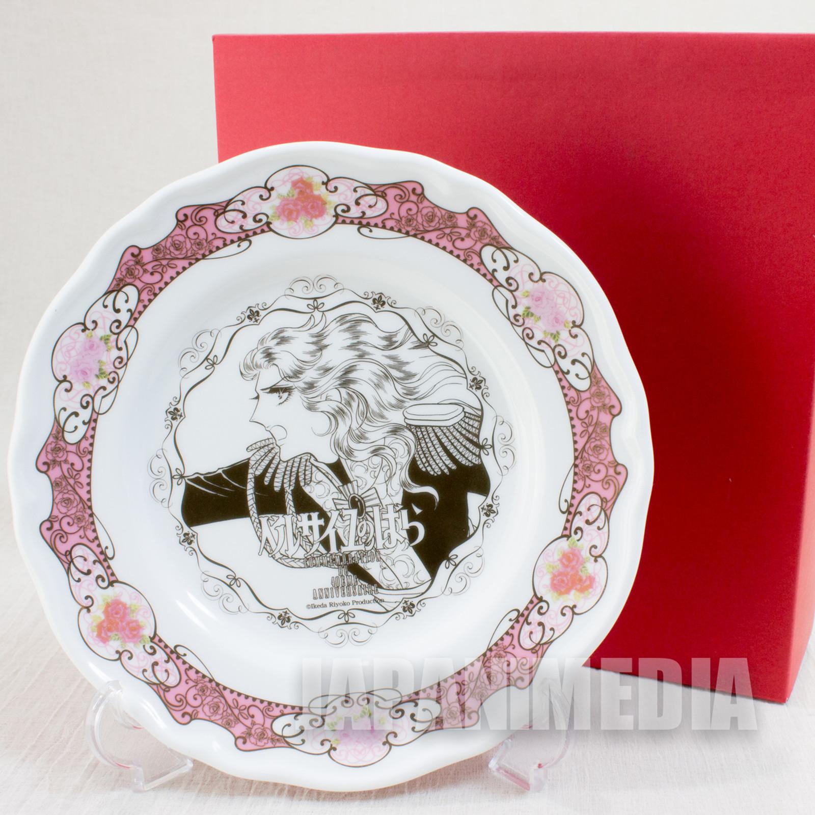 RARE! The Rose of Versailles Exhibition Dish Plate JAPAN ANIME MANGA