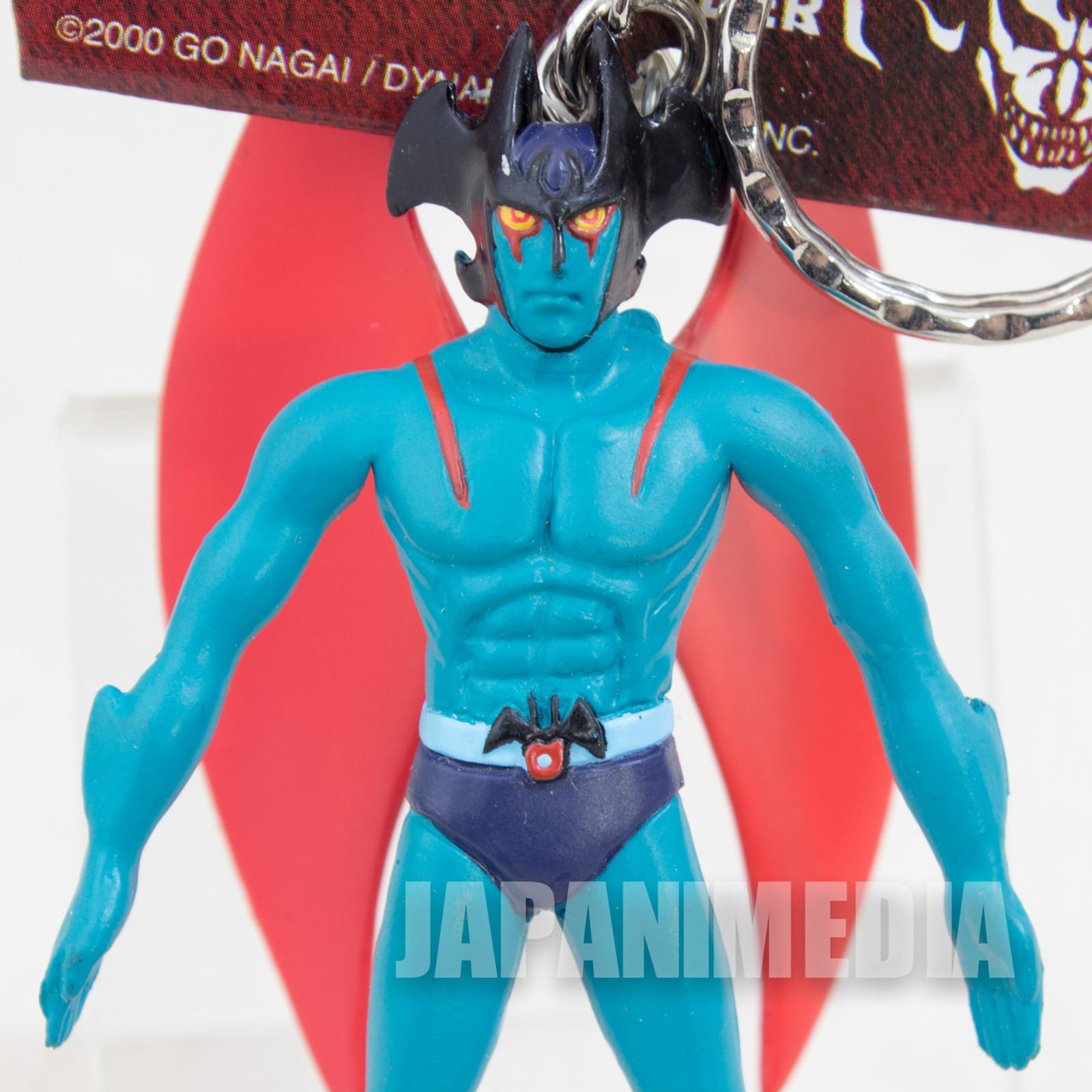 Devilman Anime Ver. Figure Key Chain Banpresto JAPAN ANIME NAGAI GO 2