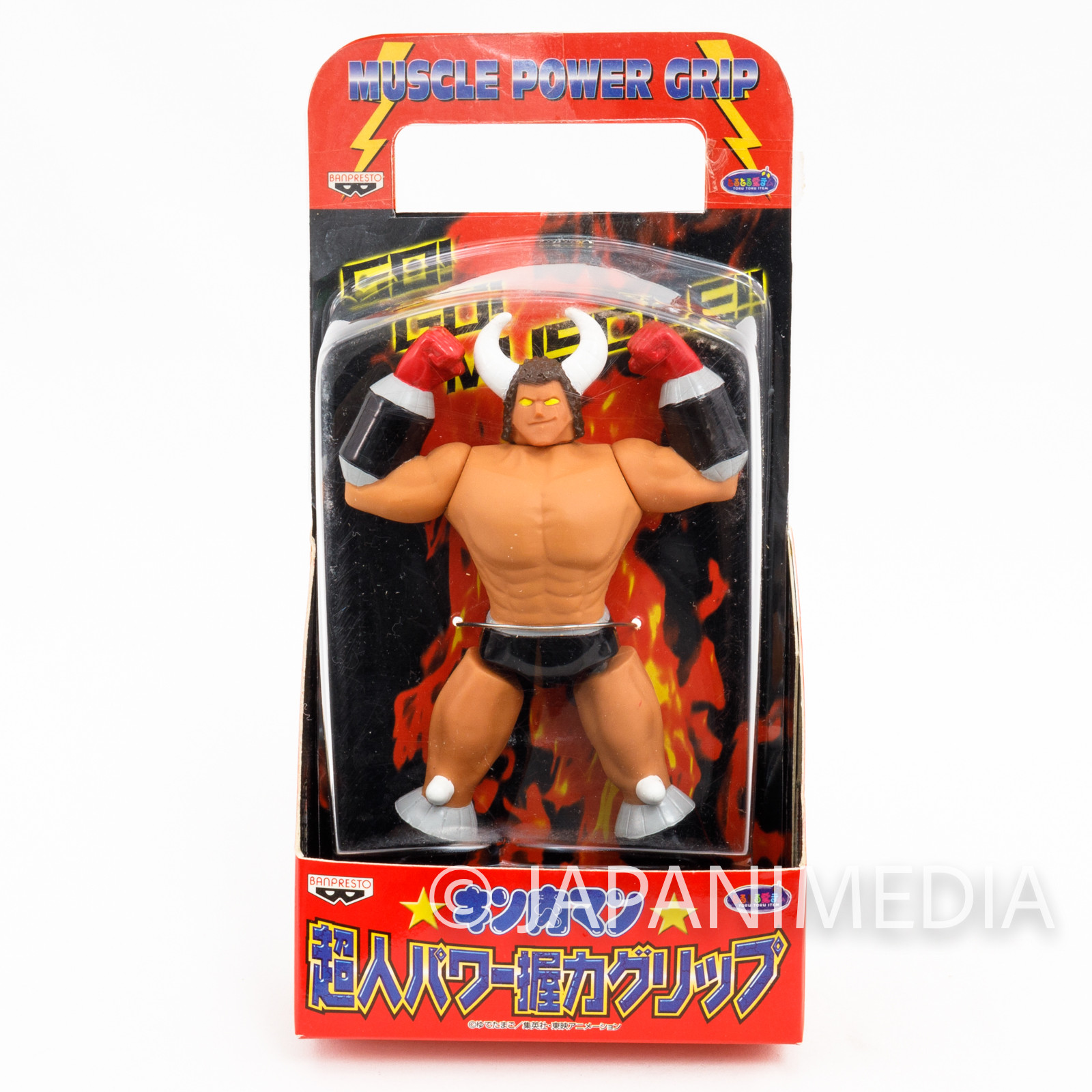 Kinnikuman Buffaloman Figure Hand-Grip Ultimate Muscle JAPAN ANIME MANGA