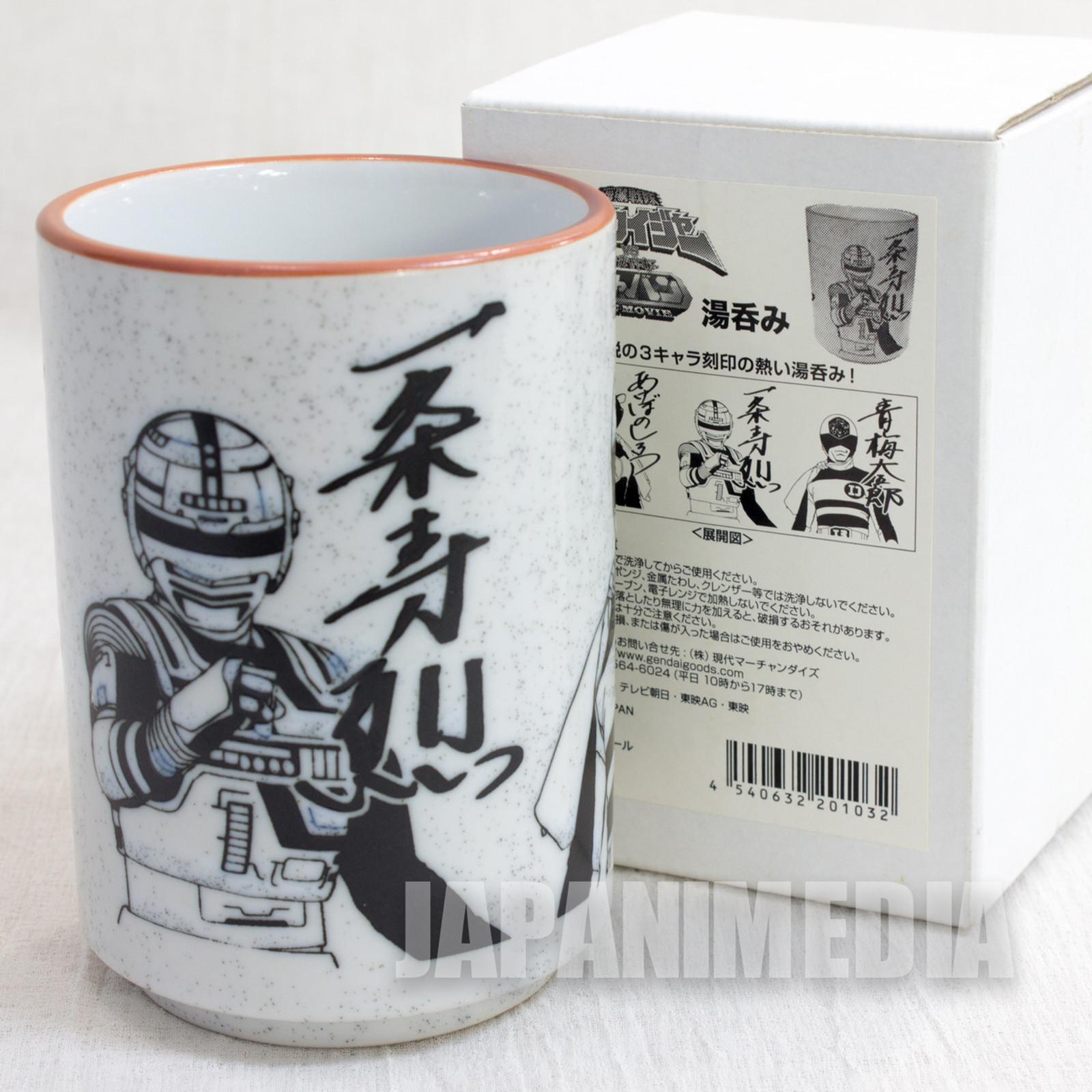 Kaizoku Sentai Gokaiger vs Space Sheriff Gavan Yunomi Japanese Tea Cup TOKUSATSU