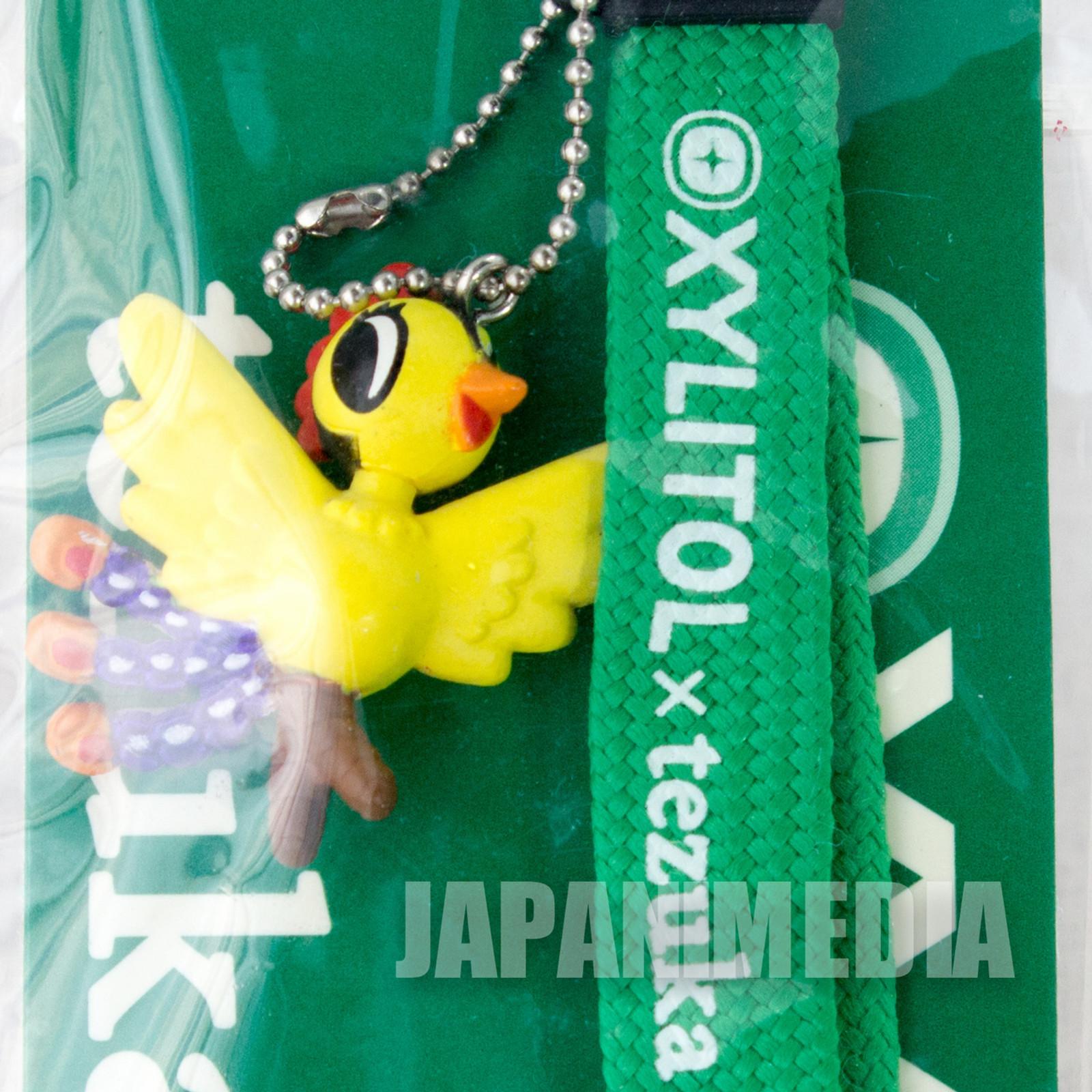Phoenix Hinotori Mascot Figure Strap XYLITOL 10th Anniversary Tezuka Osamu JAPAN