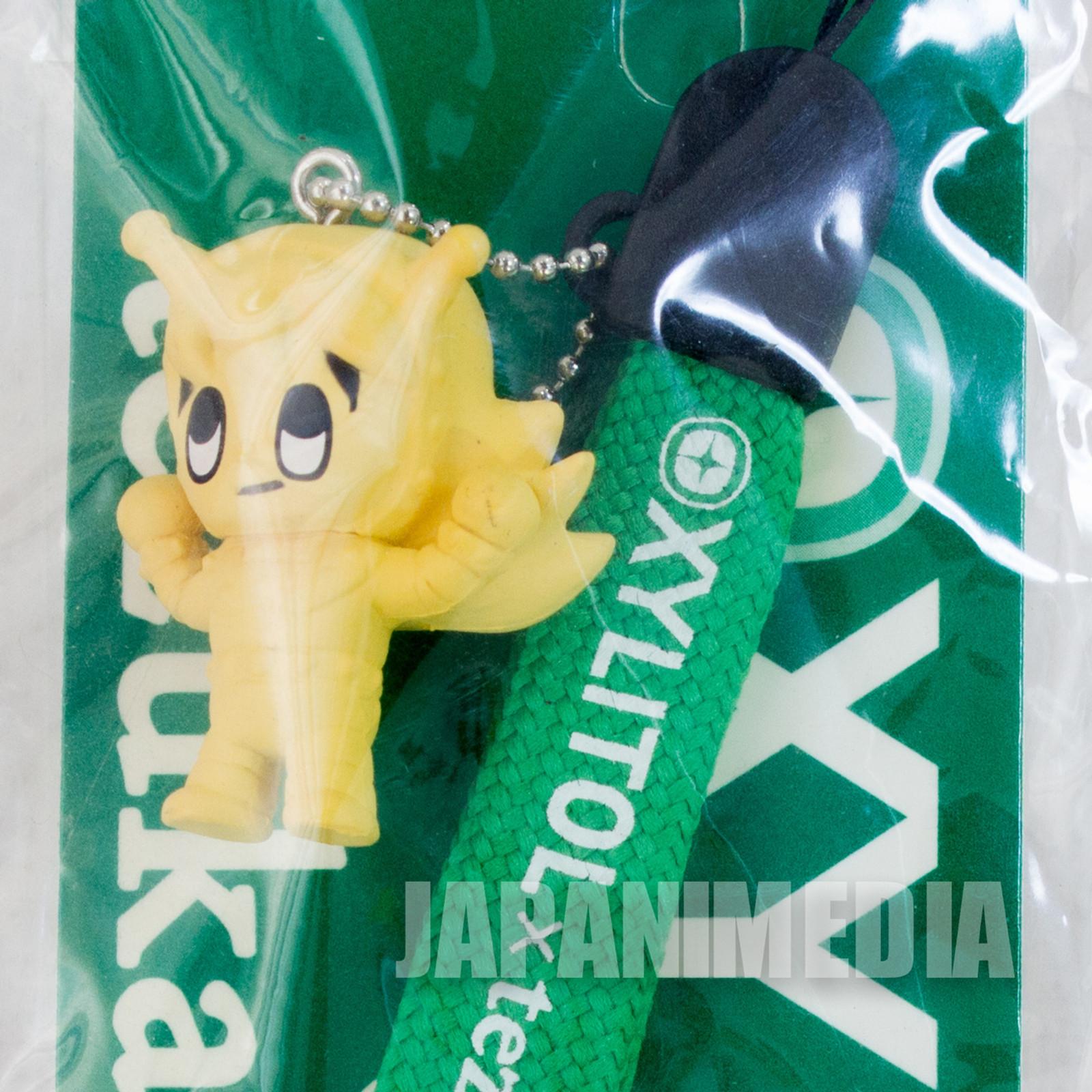 Space Giants Mascot Figure Strap XYLITOL 10th Anniversary Tezuka Osamu