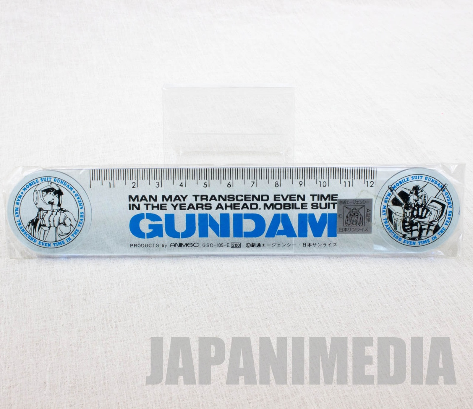 GUNDAM Ruler 12cm Amuro ANIMEC JAPAN ANIME
