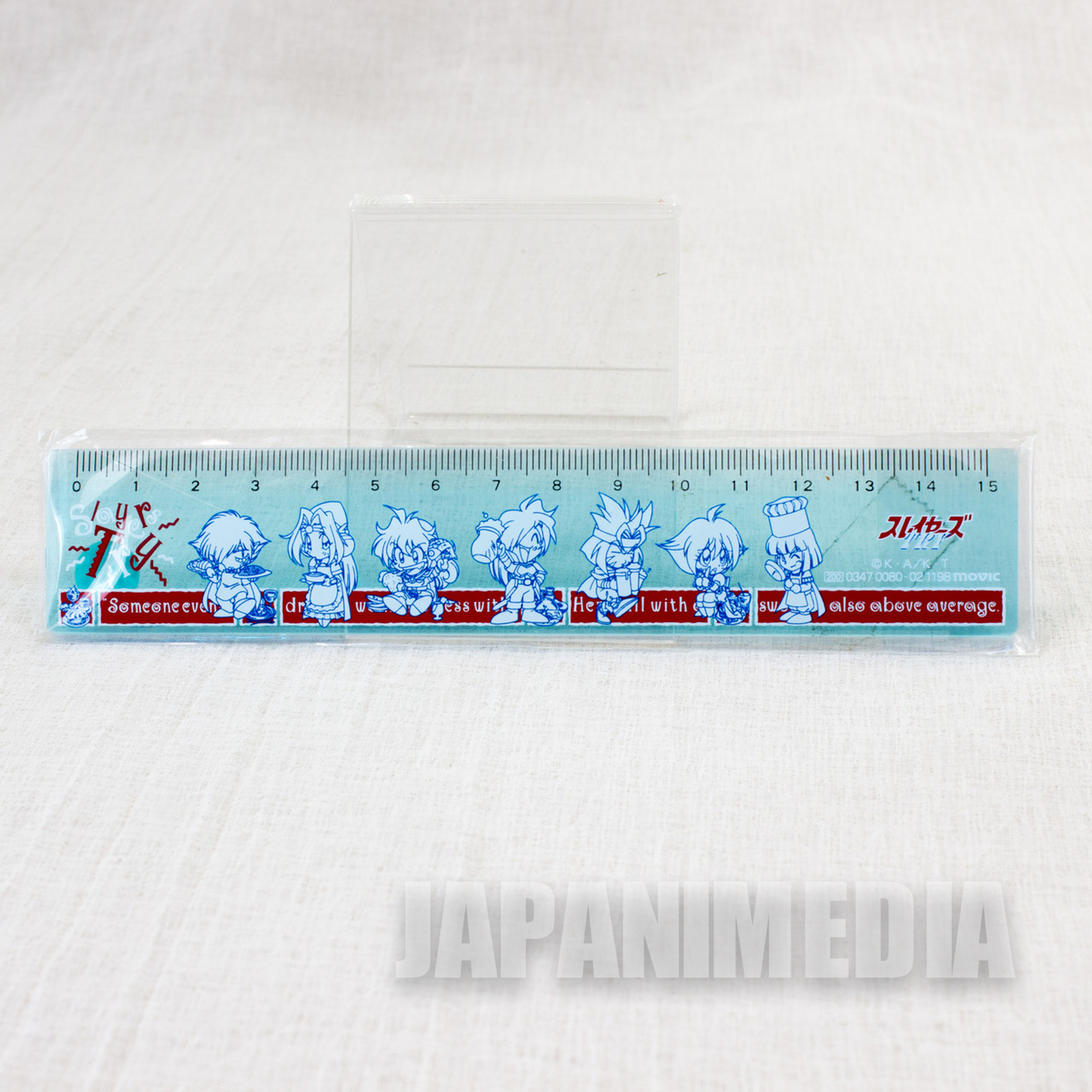 Slayers TRY Ruler 15cm [ Lina / Gourry / Ameria / Zelgadiss / Zelloss /  Filia / valgarv ] JAPAN ANIME
