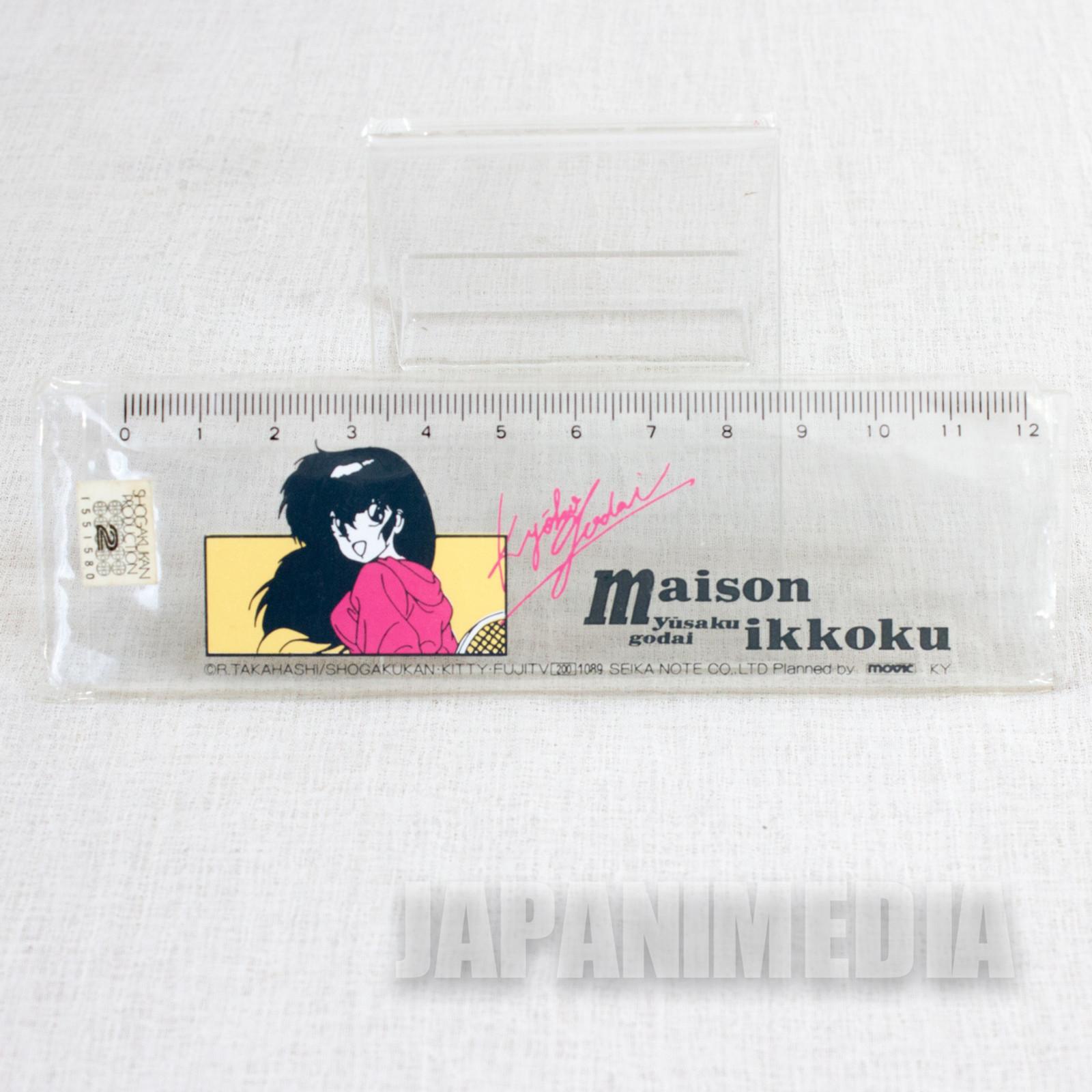 Maison Ikkoku Ruler 12cm Kyoko Otonashi JAPAN ANIME MANGA