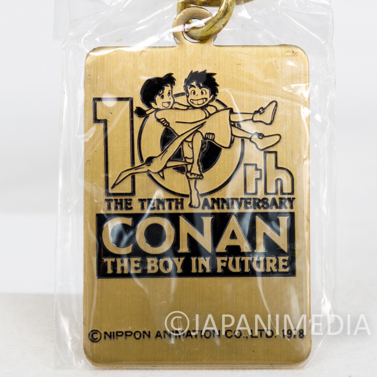 RARE! Future Boy Conan Conan & Lana 10th Anniversary Keychain JAPAN ANIME