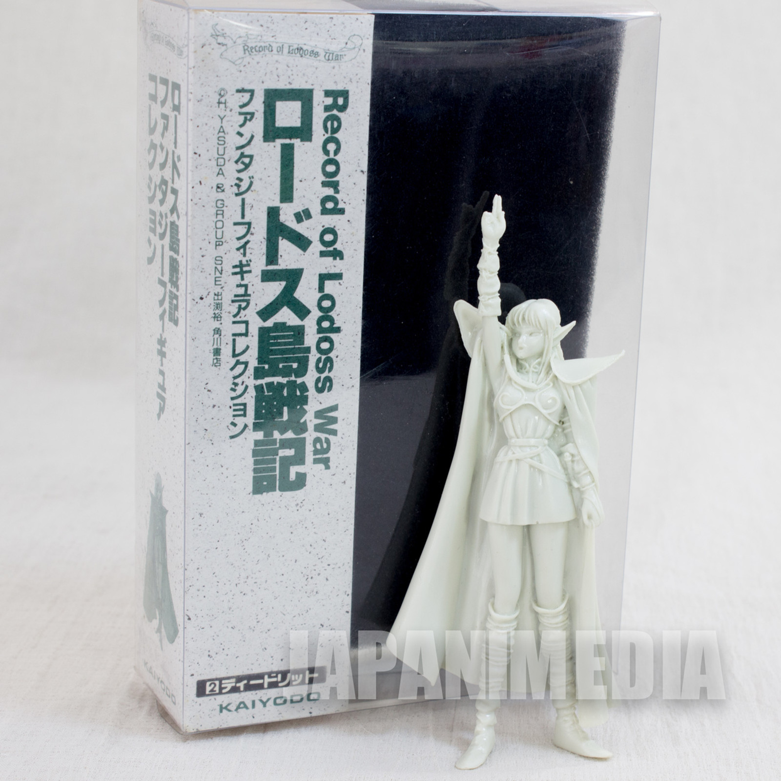 RARE! Record of Lodoss War Deedlit Fantasy Figure Collection Kaiyodo JAPAN