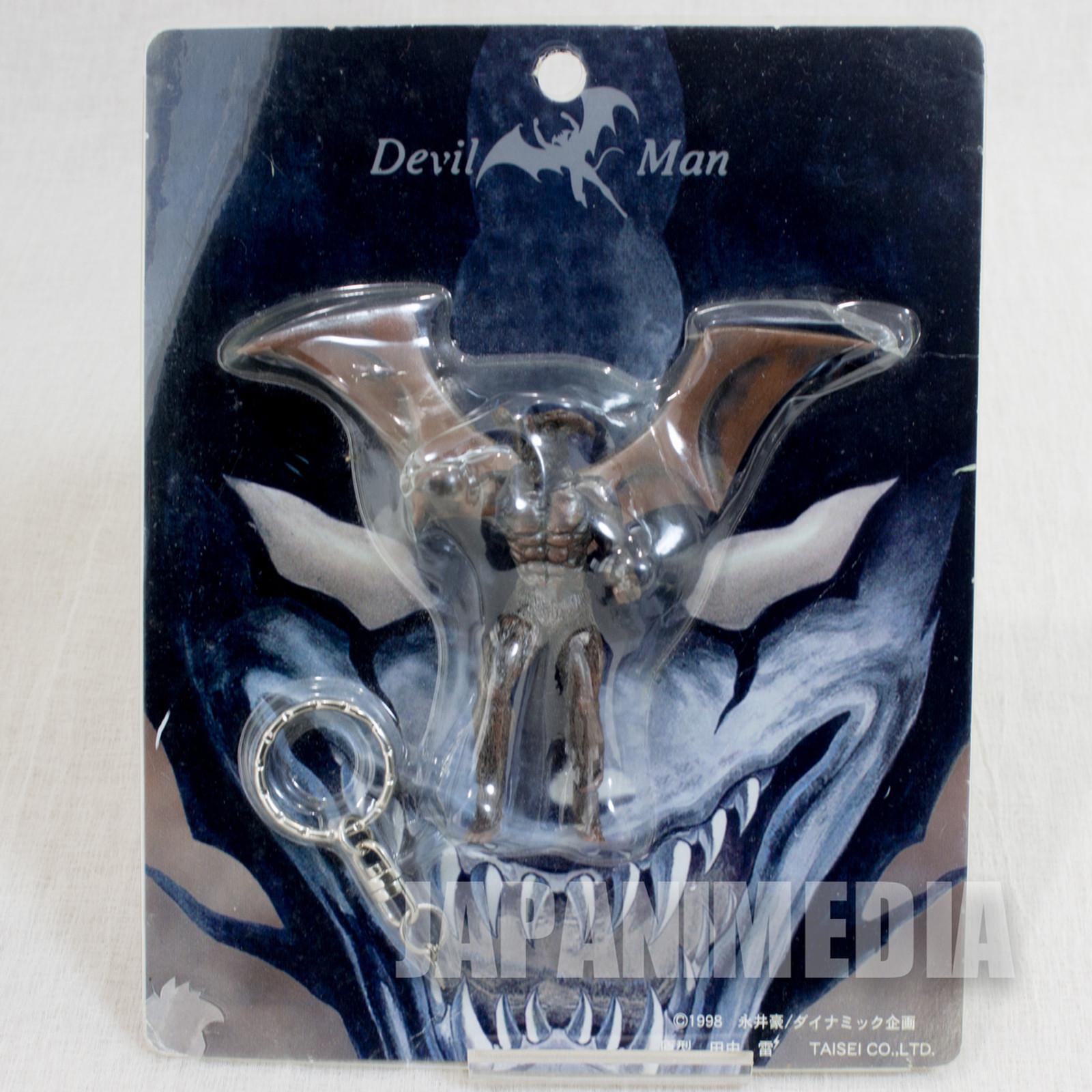 Devilman Figure Key Chain JAPAN ANIME NAGAI GO
