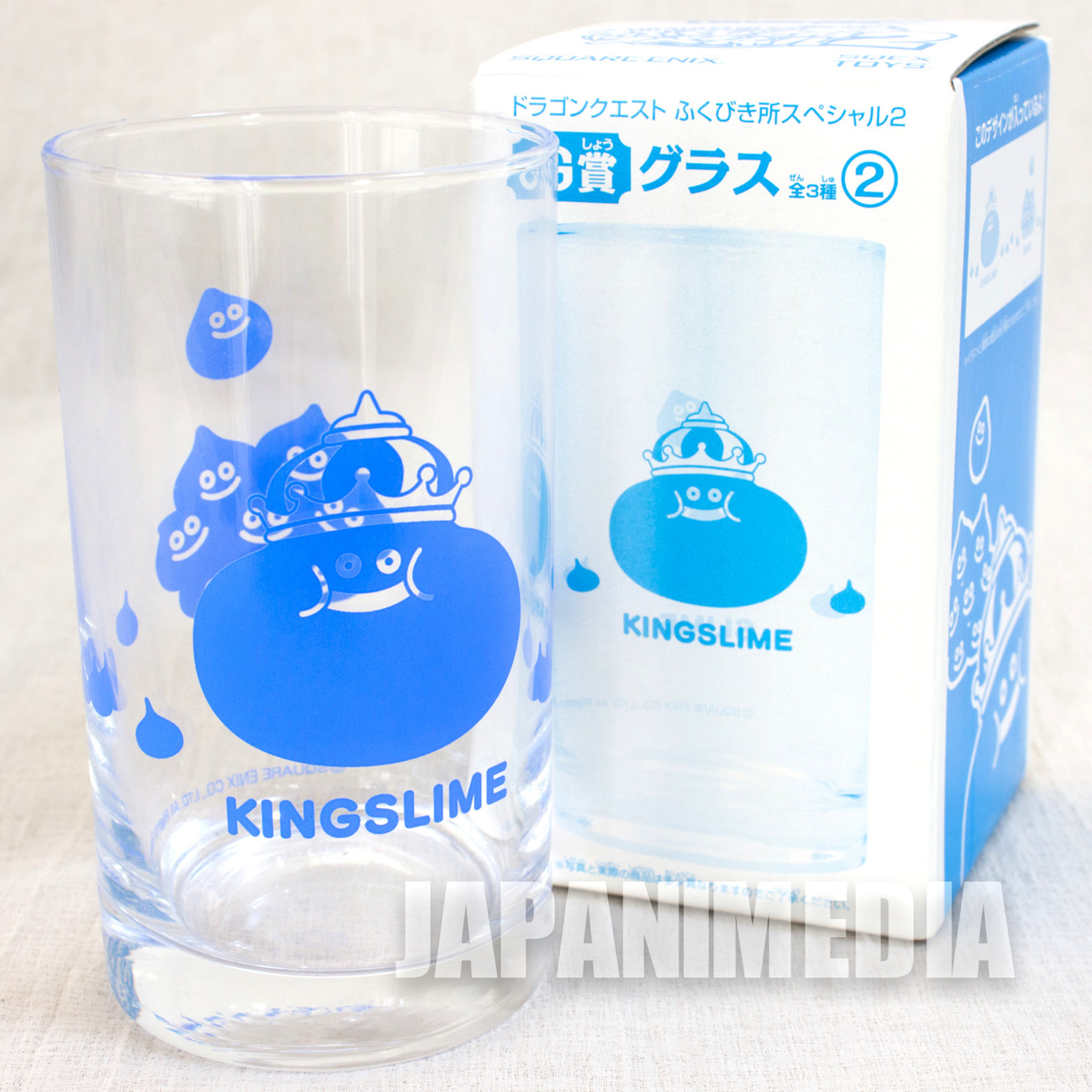 Dragon Quest King Slime Glass Square Enix JAPAN ANIME MANGA