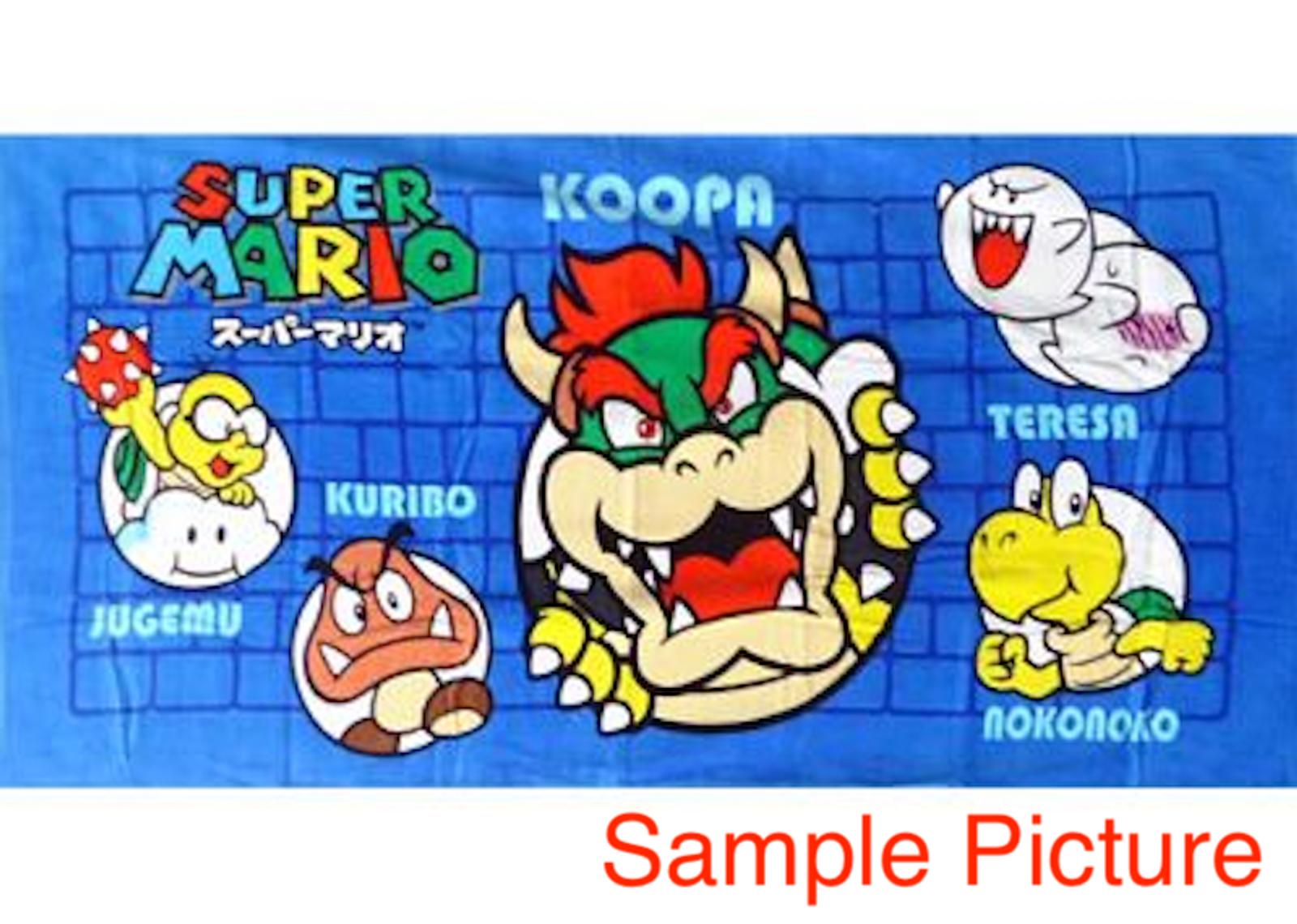 Super Mario Bros. Koopa Bath Towel 141cm x 71cm JAPAN GAME Nintendo Famicom NES