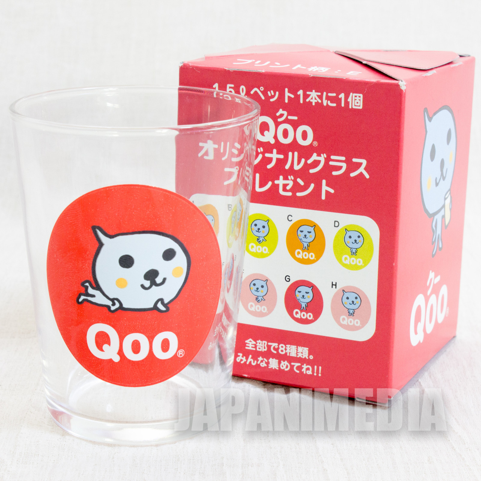 Qoo Original Glass [E] Red Coca-Cola SEGA JAPAN