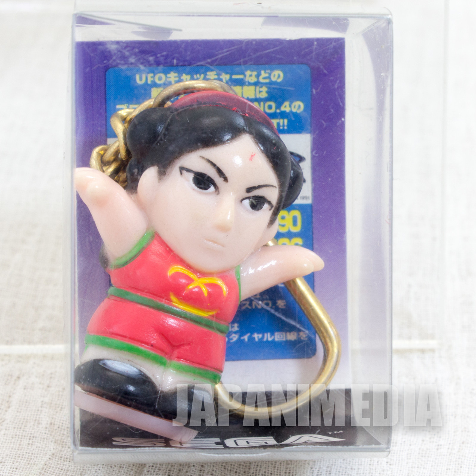 Virtua Fighter 2 Pai Chan Figure Keychain SEGA 1994 JAPAN GAME