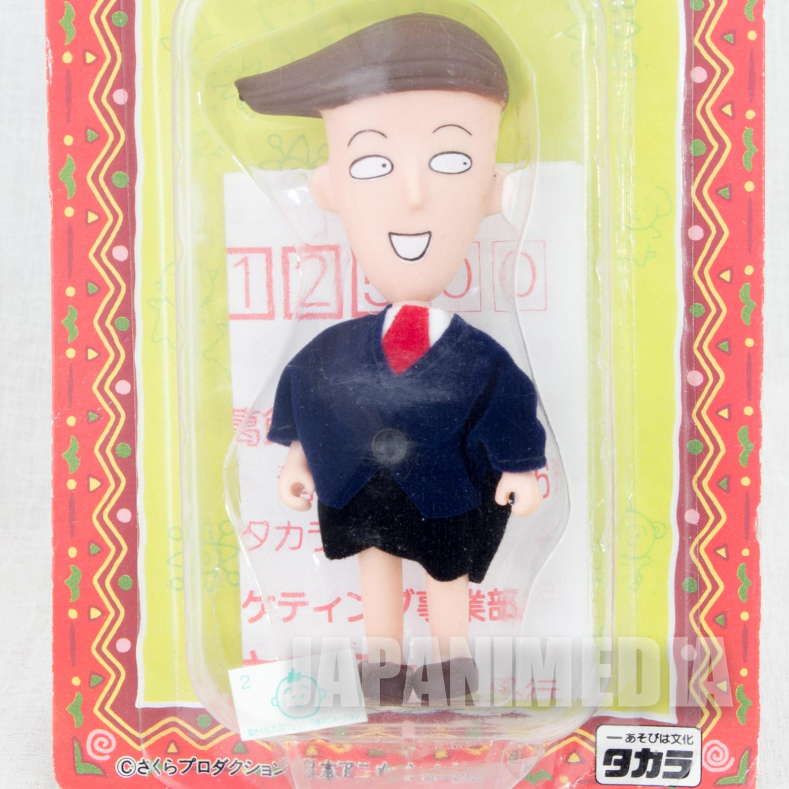 Chibi Maruko Chan Hanawa Kun Mini Figure Takara JAPAN ANIME MANGA