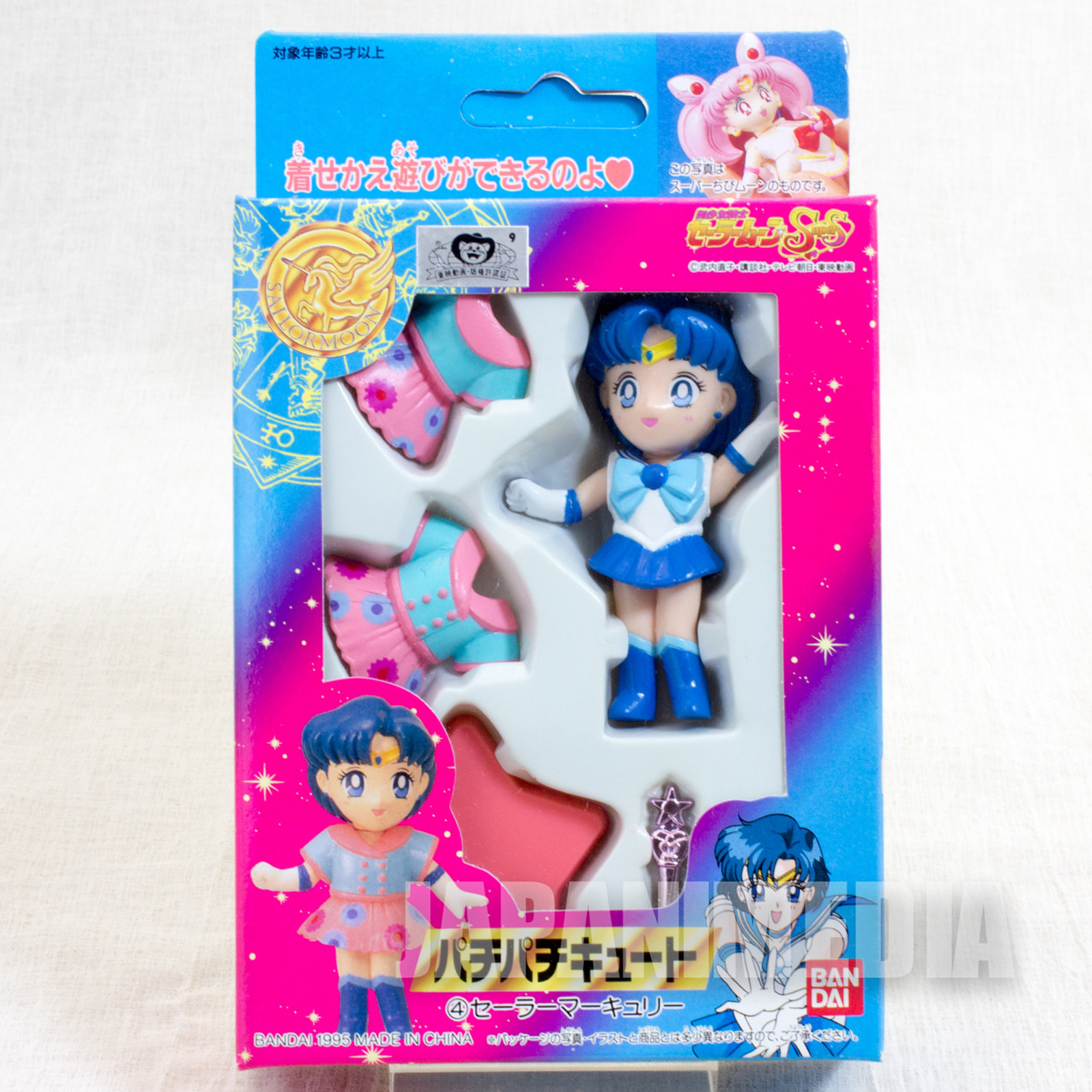 Retro RARE Sailor Moon Sailor Mercury (Ami Mizuno) PachiPachi Cute Figure BANDAI JAPAN