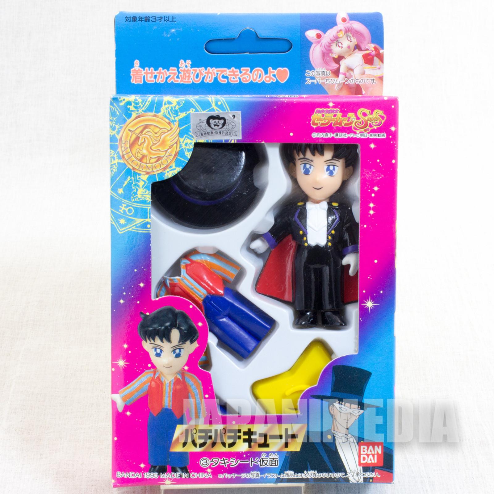 Retro RARE Sailor Moon Tuxedo Mask (Mamoru Chiba) PachiPachi Cute Figure BANDAI