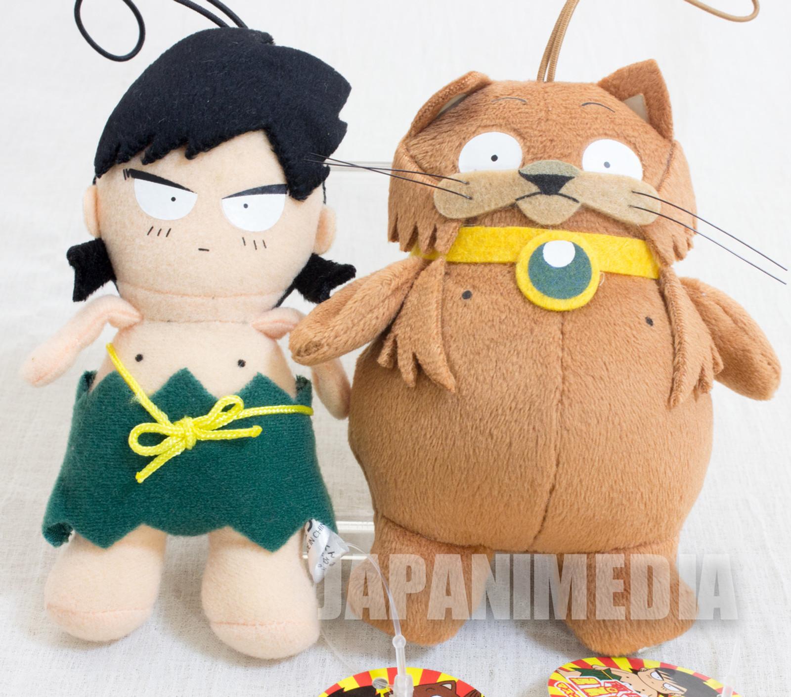 Nangoku Shonen PAPUWA Kun Papuwa & Chappy Mini Plush Doll JAPAN ANIME MANGA