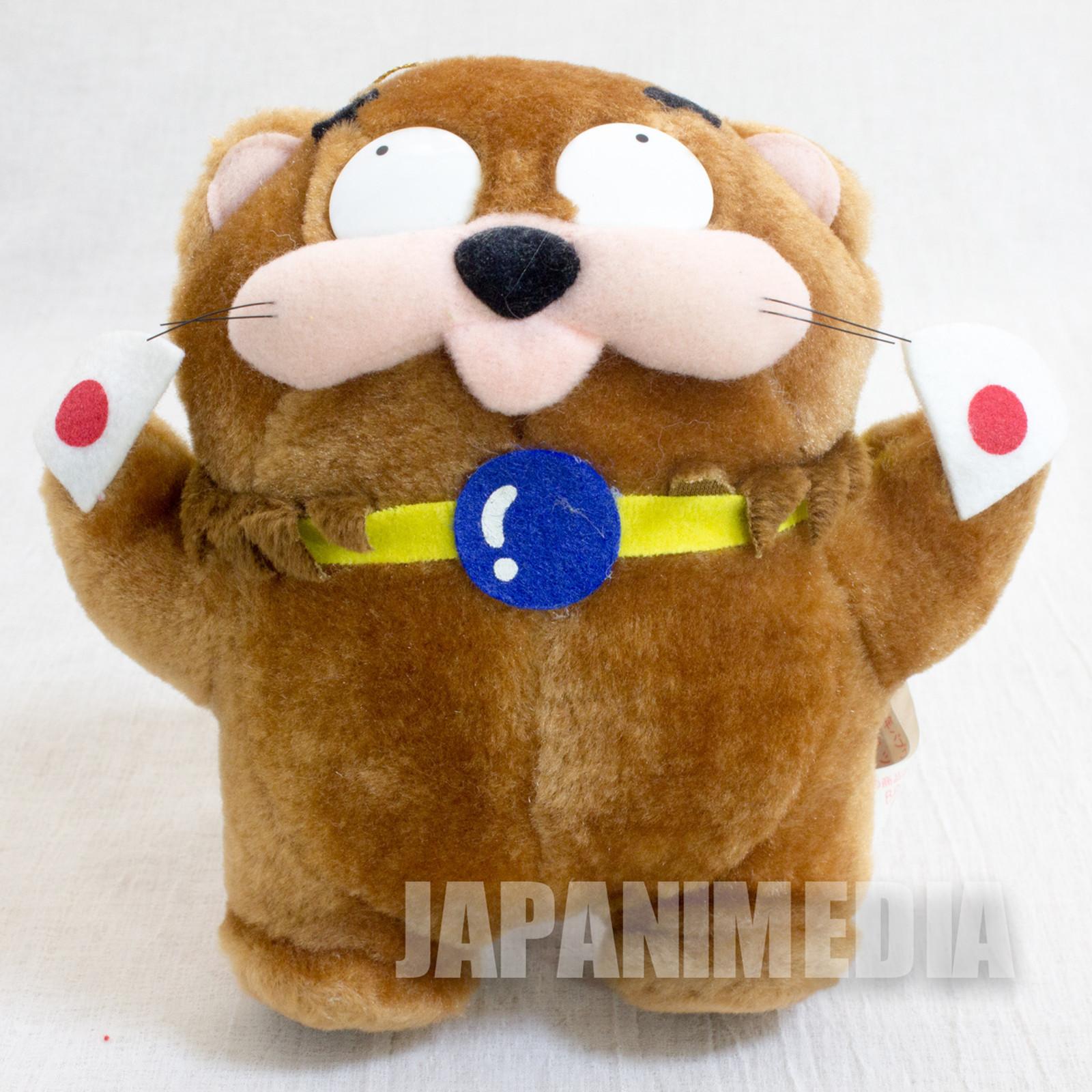 Nangoku Shonen PAPUWA Kun Chappy Plush Doll JAPAN ANIME MANGA