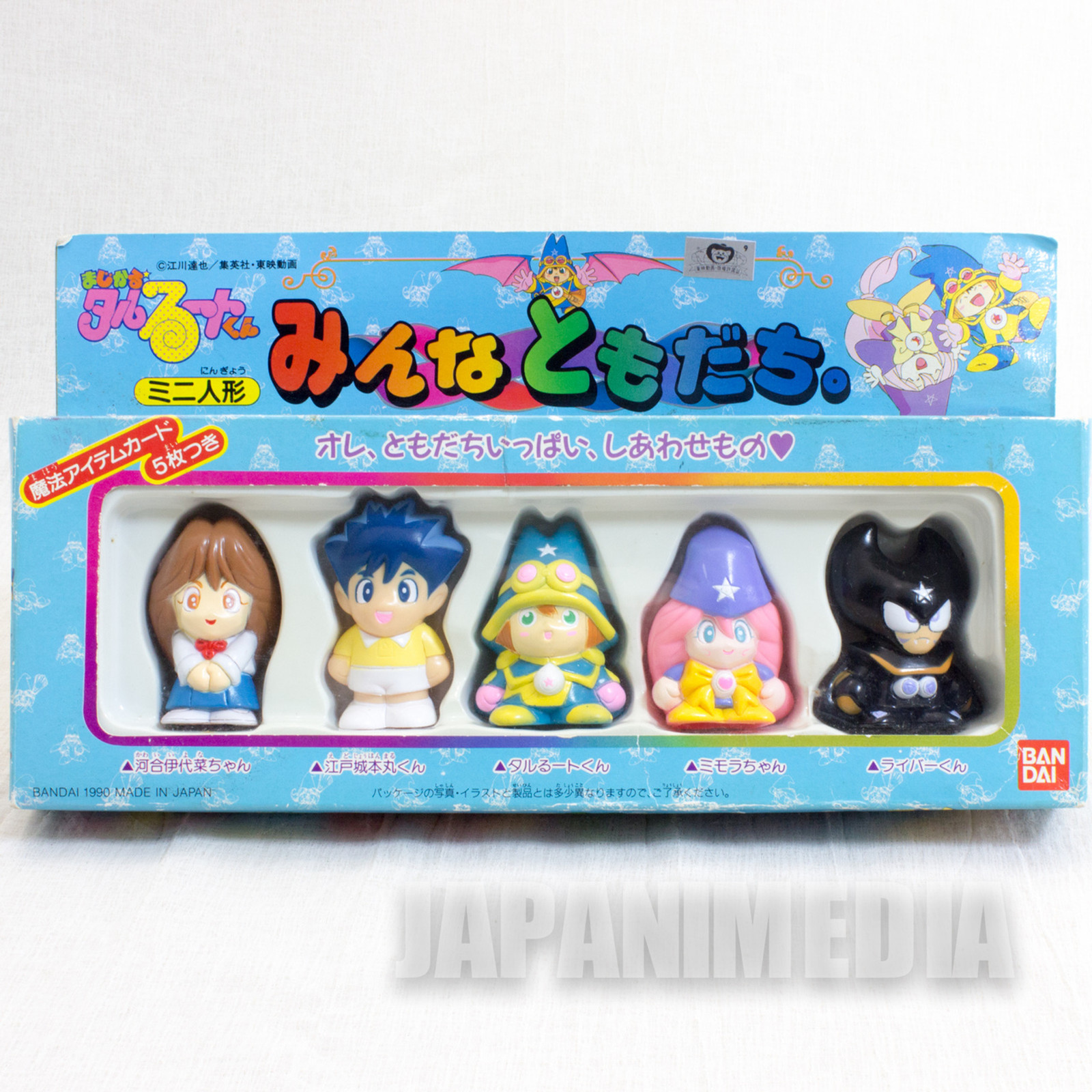 Retro RARE Magical Taruruto Kun Mini Finger Doll Figure 5pc Set BANDAI JAPAN