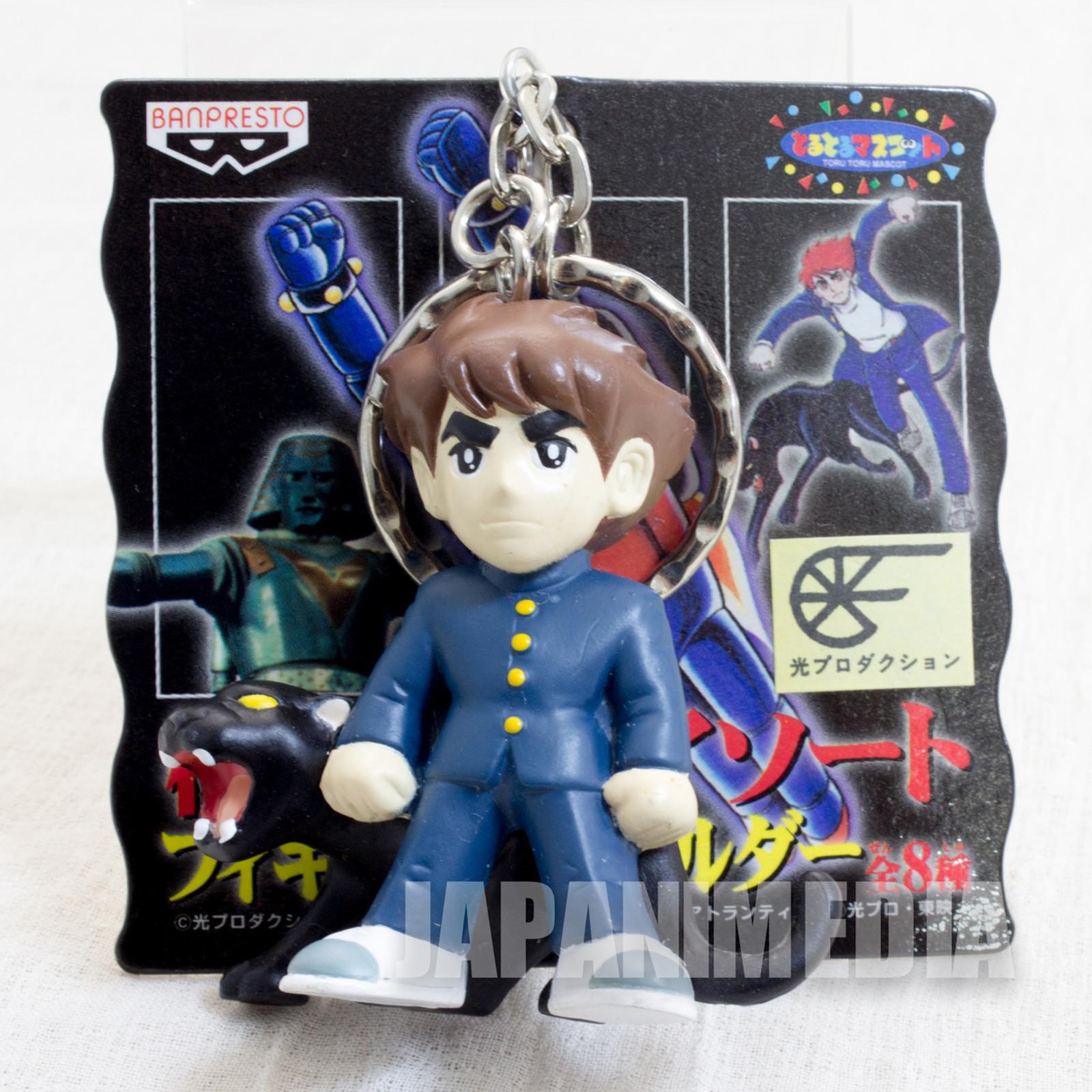 Babel II Koichi Lodem Figure Key Chain Mitsuteru Yokoyama JAPAN ANIME MANGA
