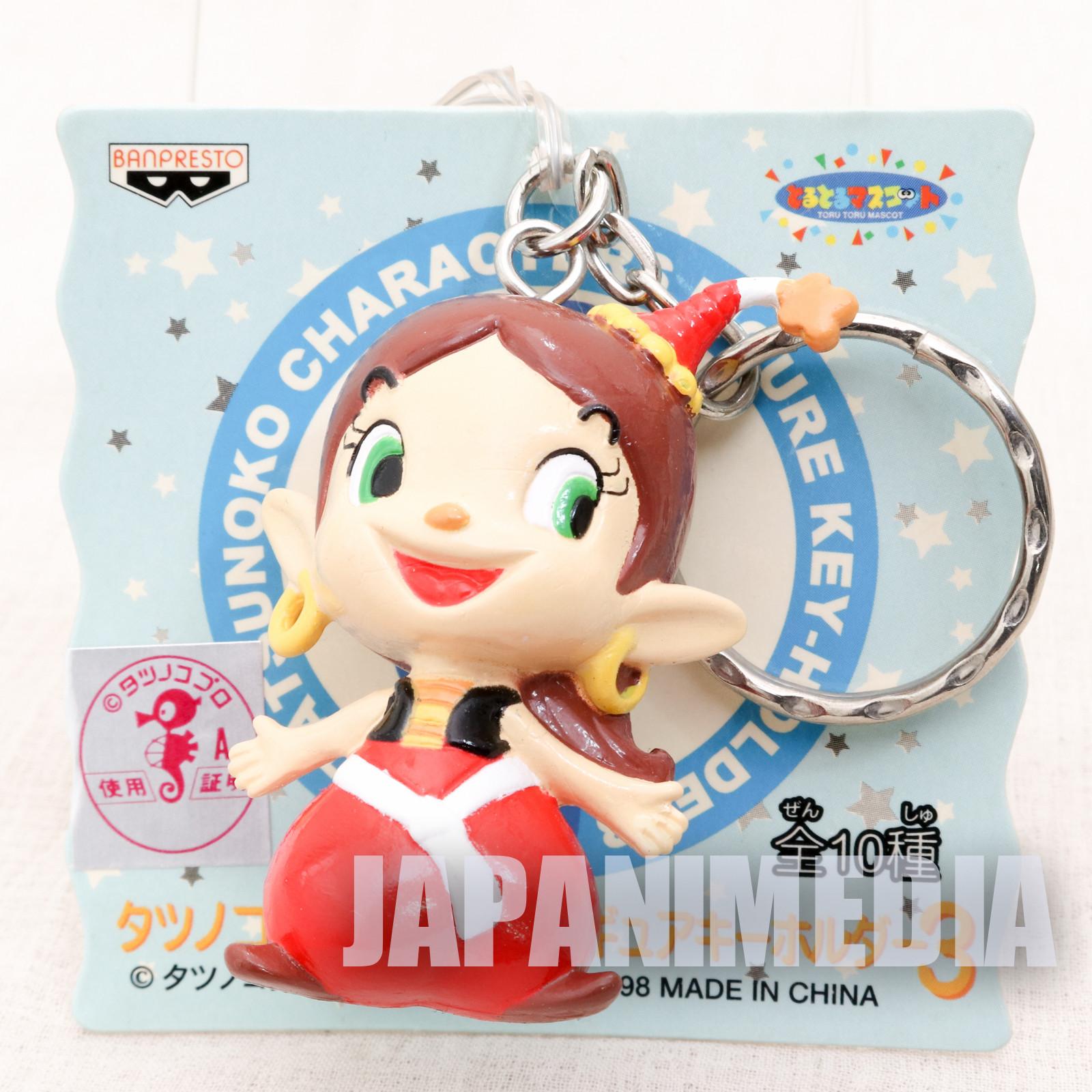 The Genie Family Akubi chan Joey Figure Key Chain Tatsunoko Pro JAPAN ANIME