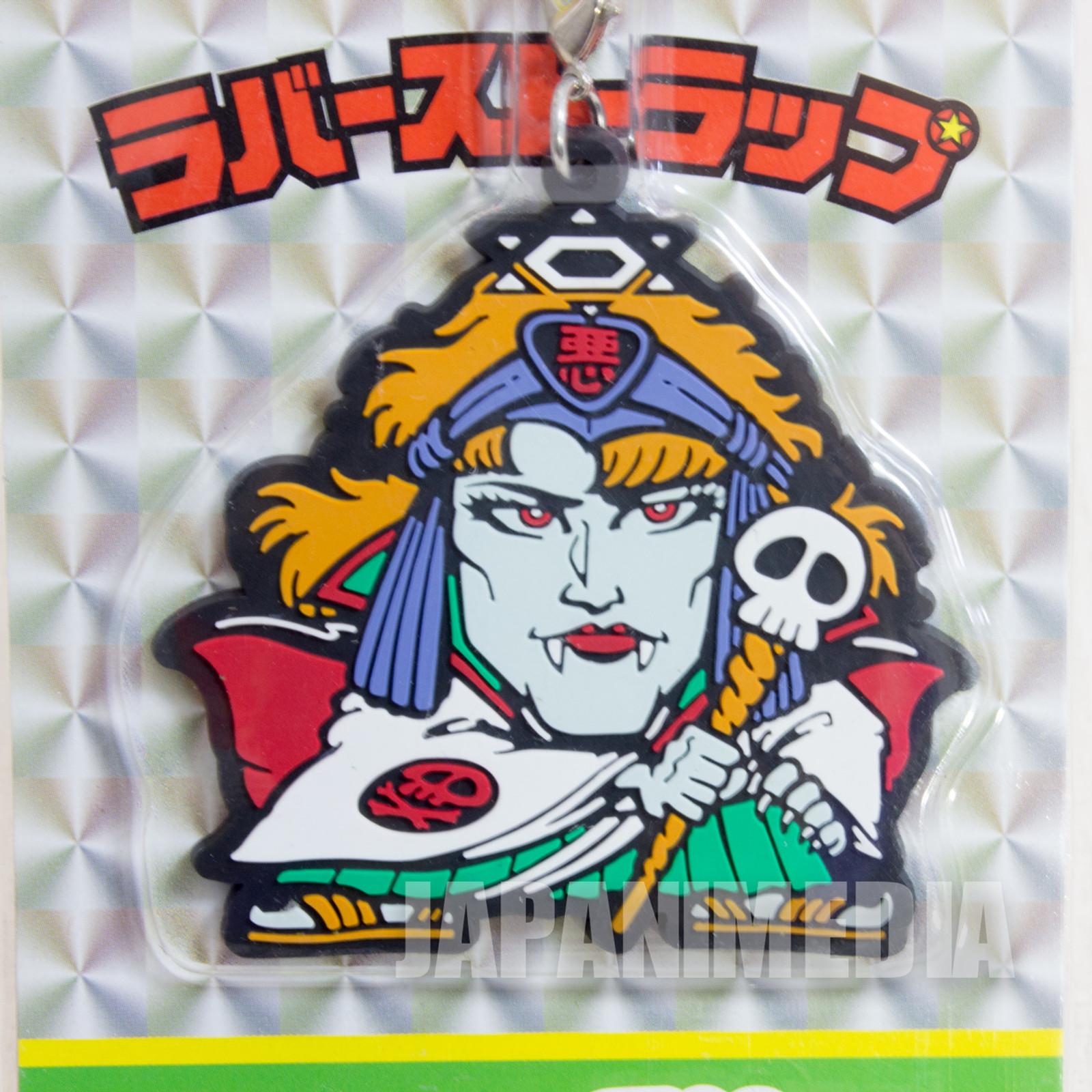 Bikkuriman Super Tenma Devil Mascot Rubber Strap JAPAN ANIME MANGA