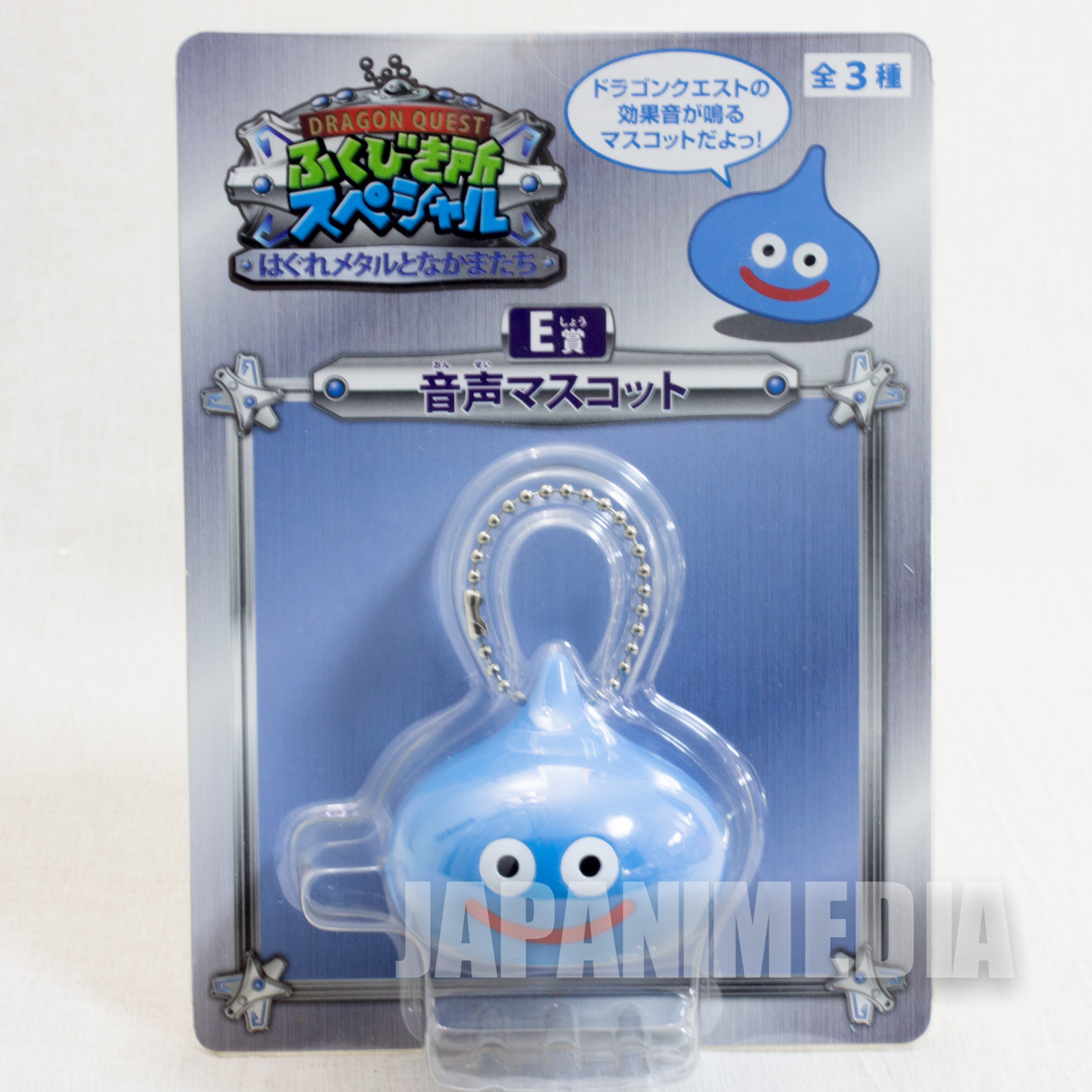 Dragon Quest Monster Slime Game SE Sound Figure Ballchain JAPAN WARRIOR
