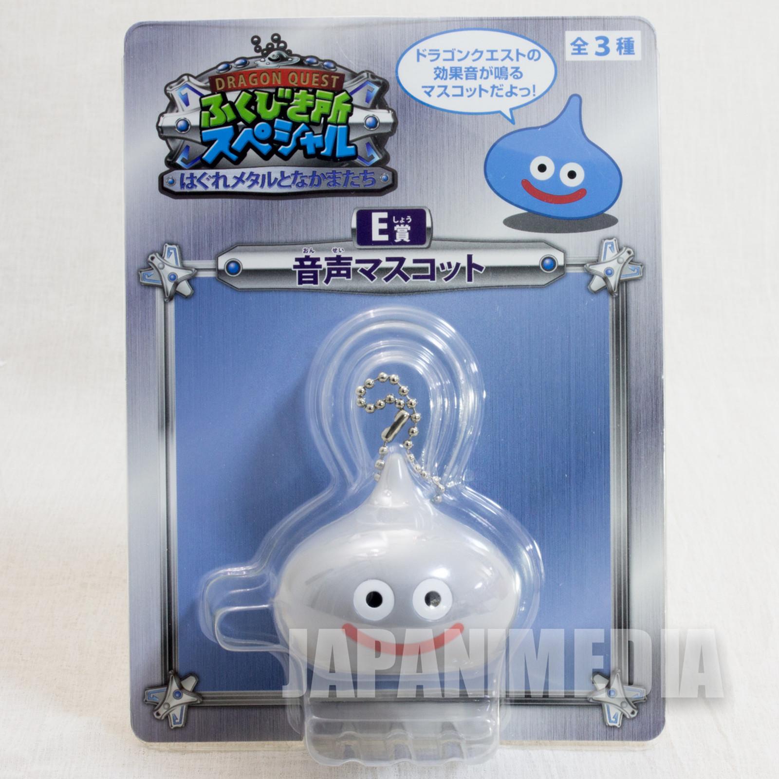 Dragon Quest Monste Metal Slime Game SE Sound Figure Ballchain JAPAN WARRIOR
