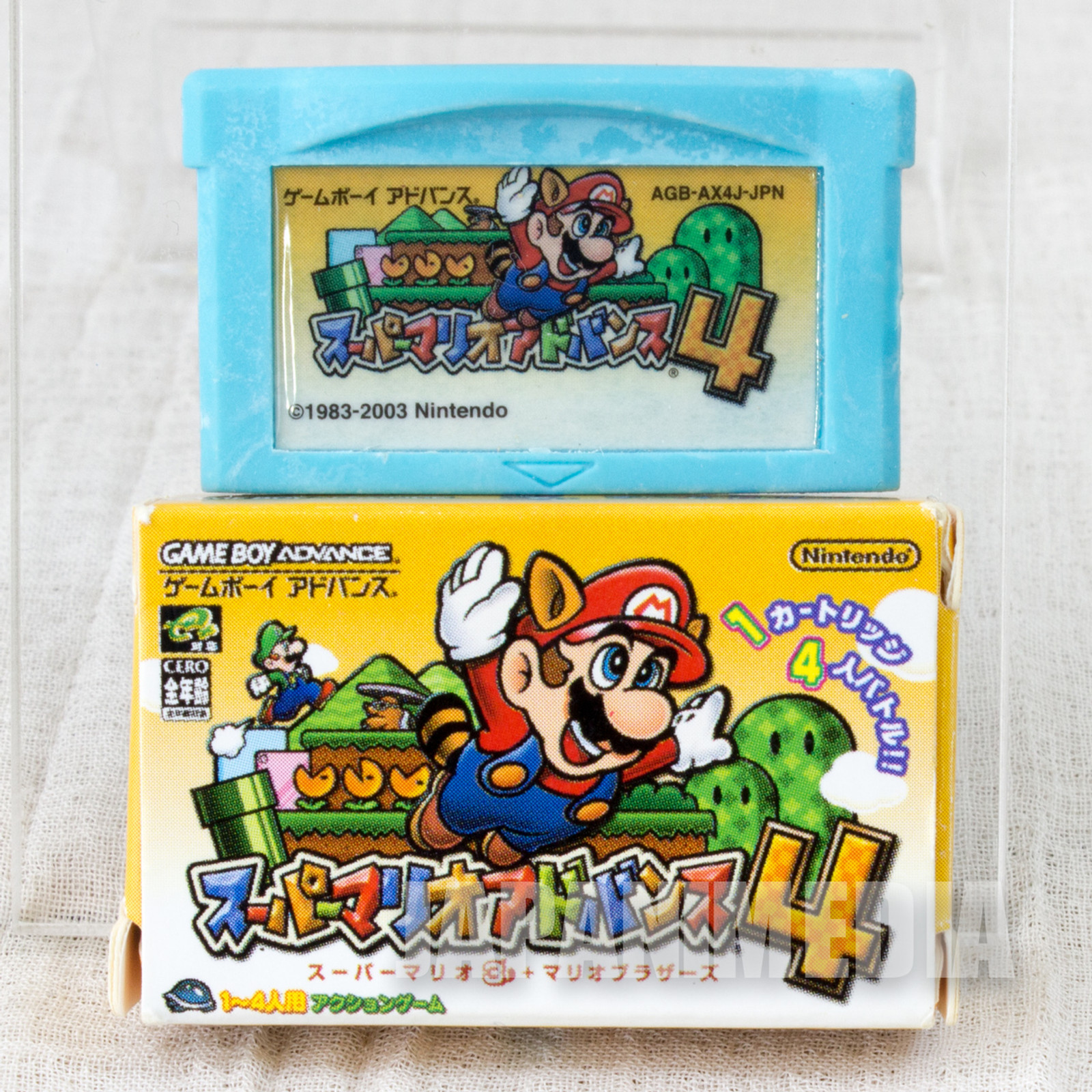Super Mario Advance 4 Cartridge Mini Eraser NINTENDO JAPAN GAME
