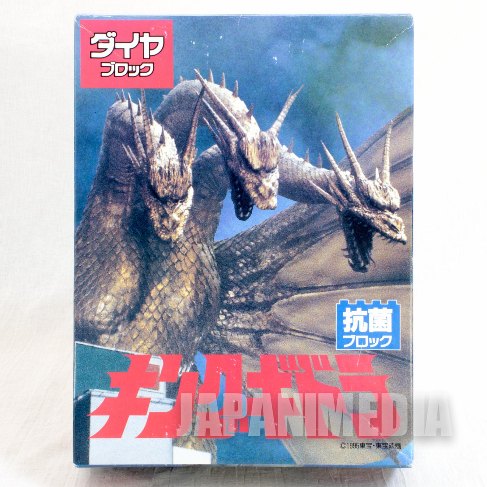 Godzilla King Ghidorah Daiya Block Kawada GZ-02 JAPAN TOKUSATSU