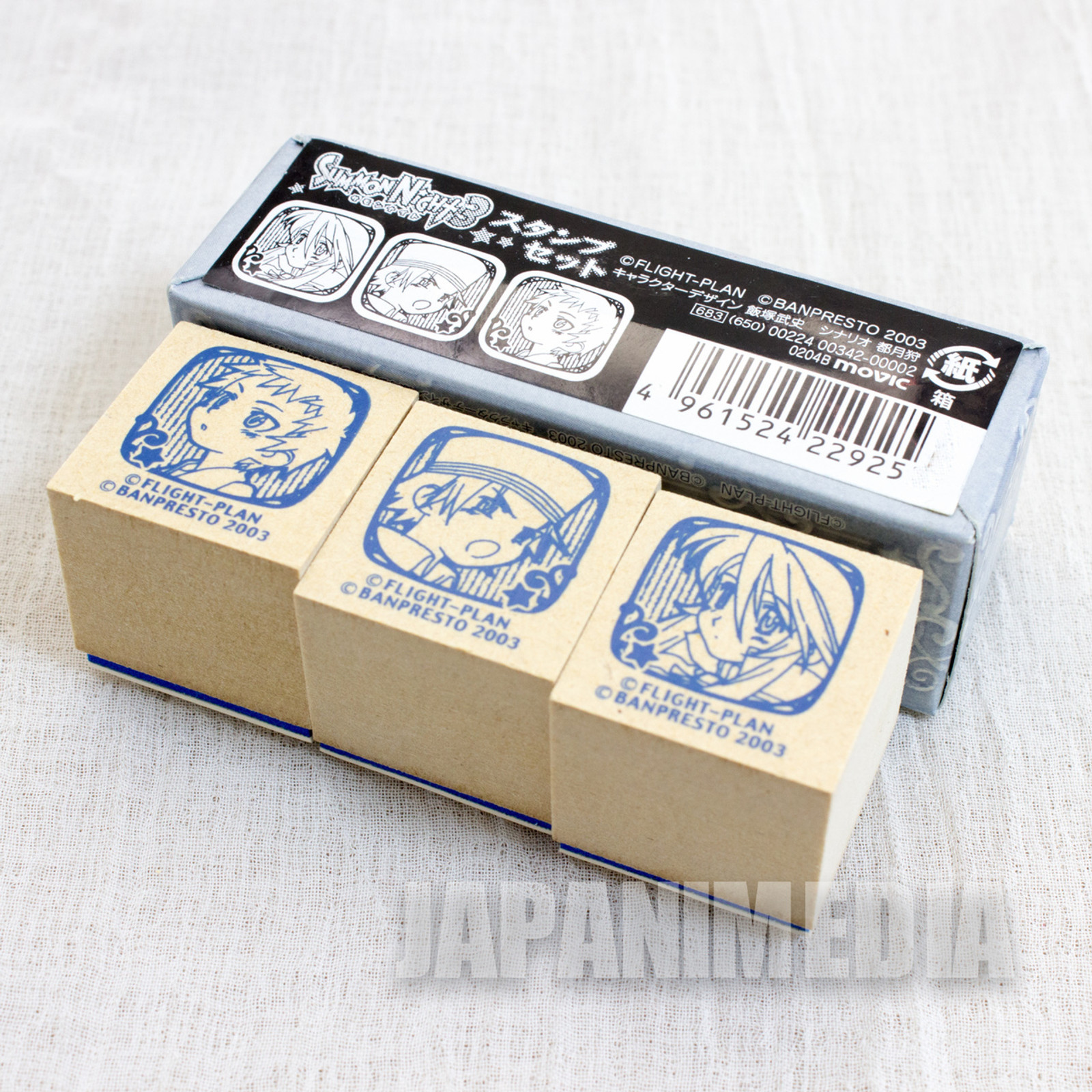 Summon Night 3 Stamp 3pc Set [Aty / Will Martini / Nup Martini] PS2 JAPAN GAME