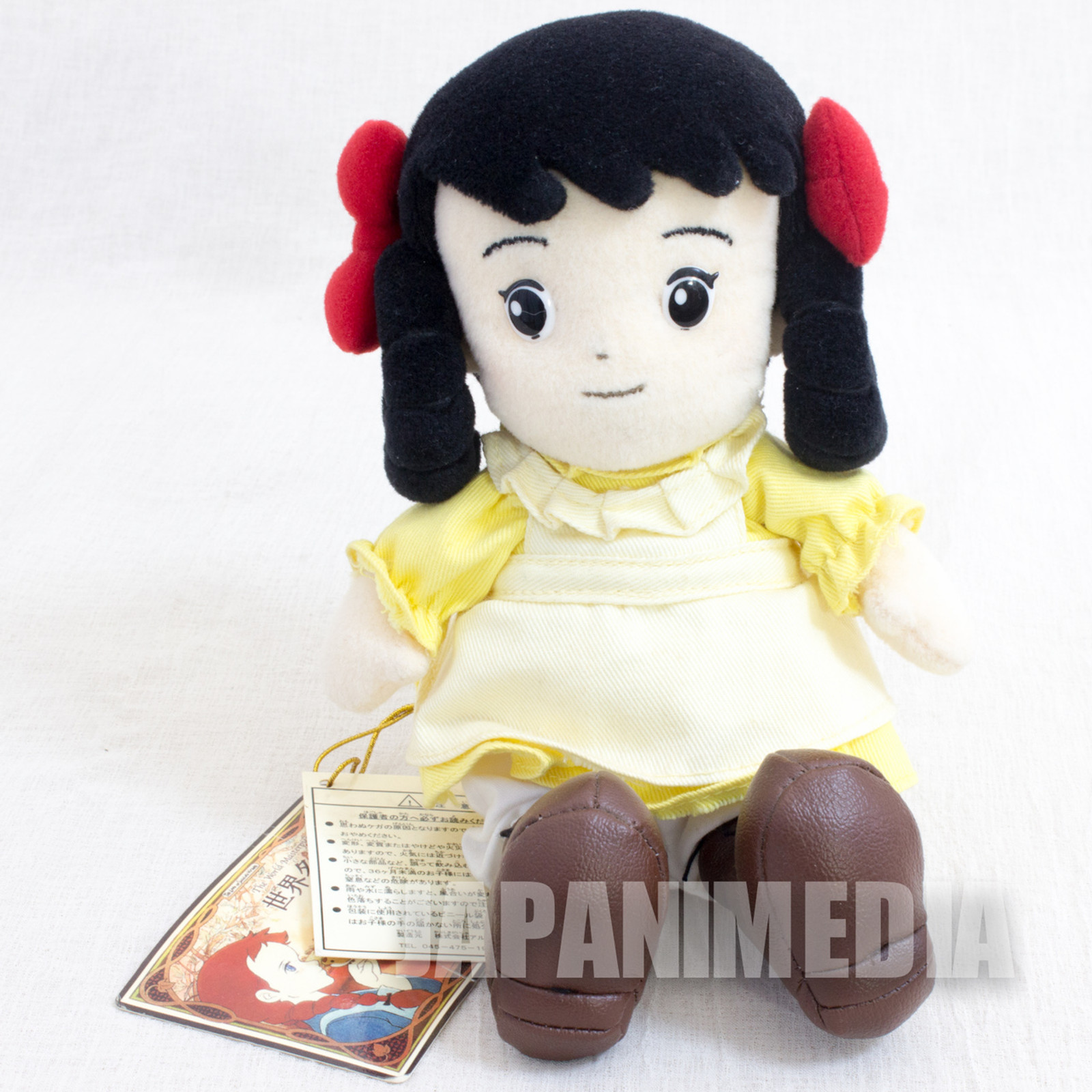 "Anne of Green Gables Diana Plush Doll 5"" Akage no An Japanese Animation JAPAN"
