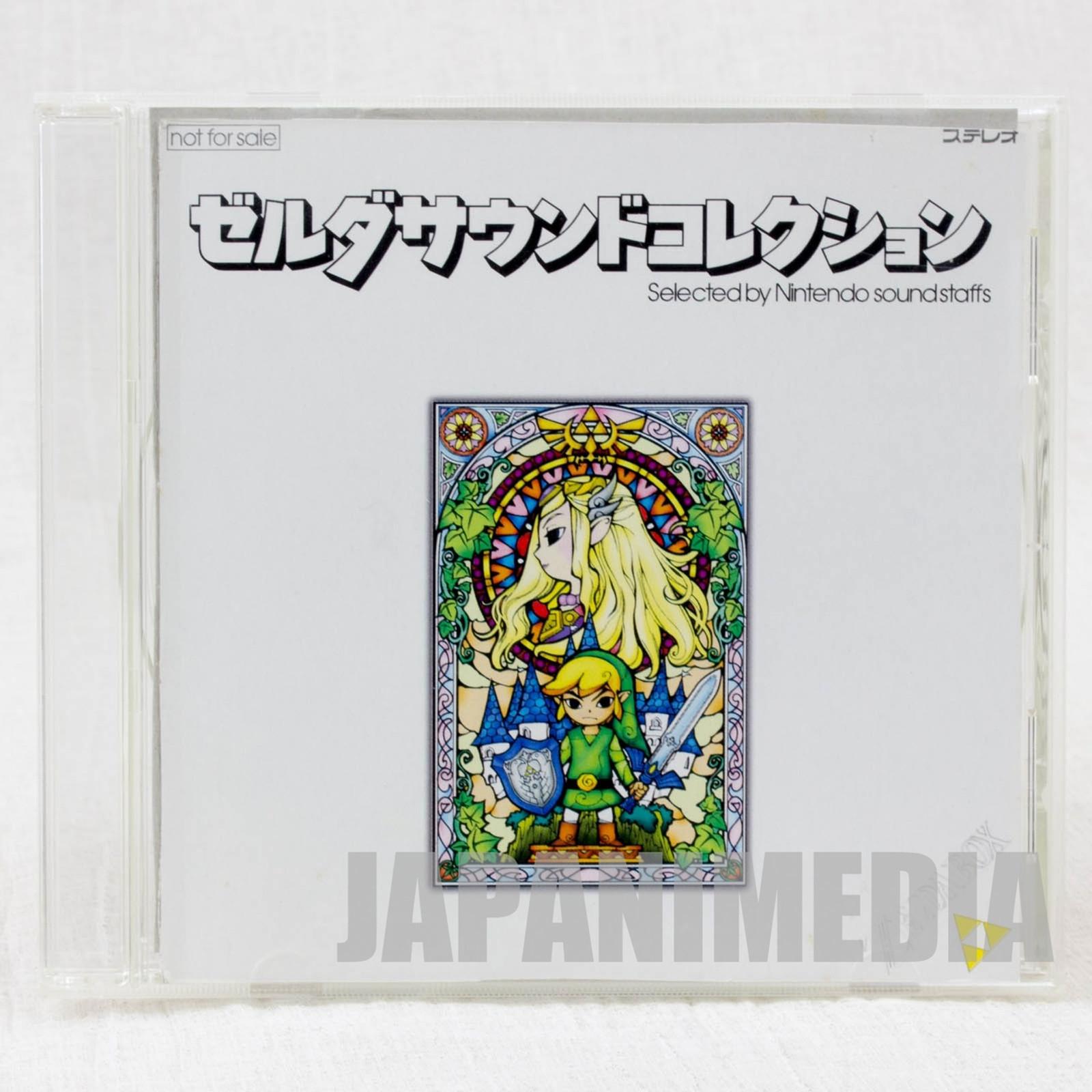 The Legend of Zelda Zelda BOX Sound Collection CD Nintendo Famitsu Cube JAPAN GAME
