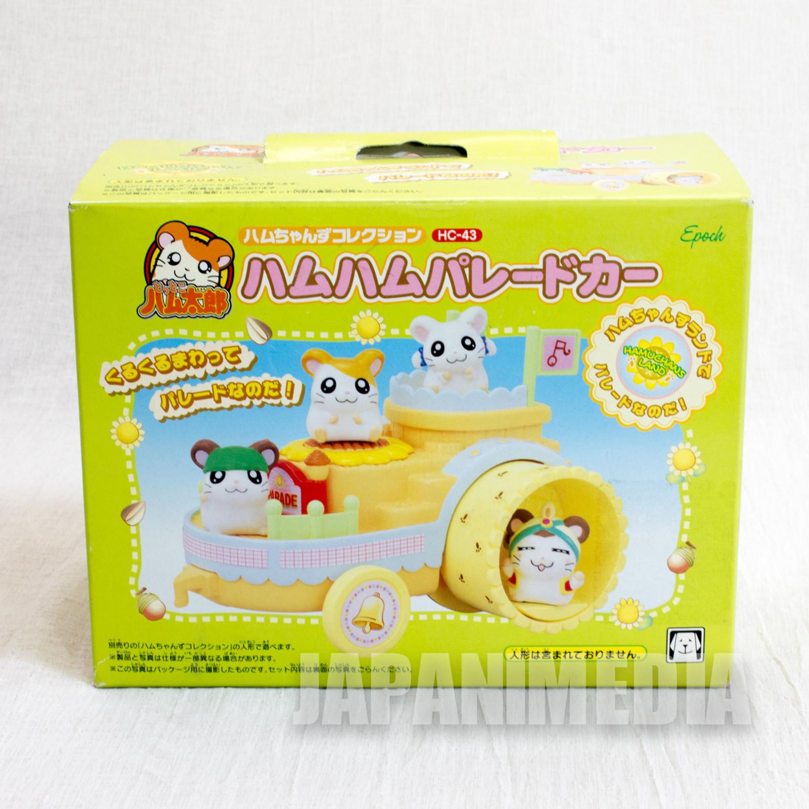 Tottoko Hamtaro Ham-Ham Parade Car Figure Epoch JAPAN ANIME MANGA
