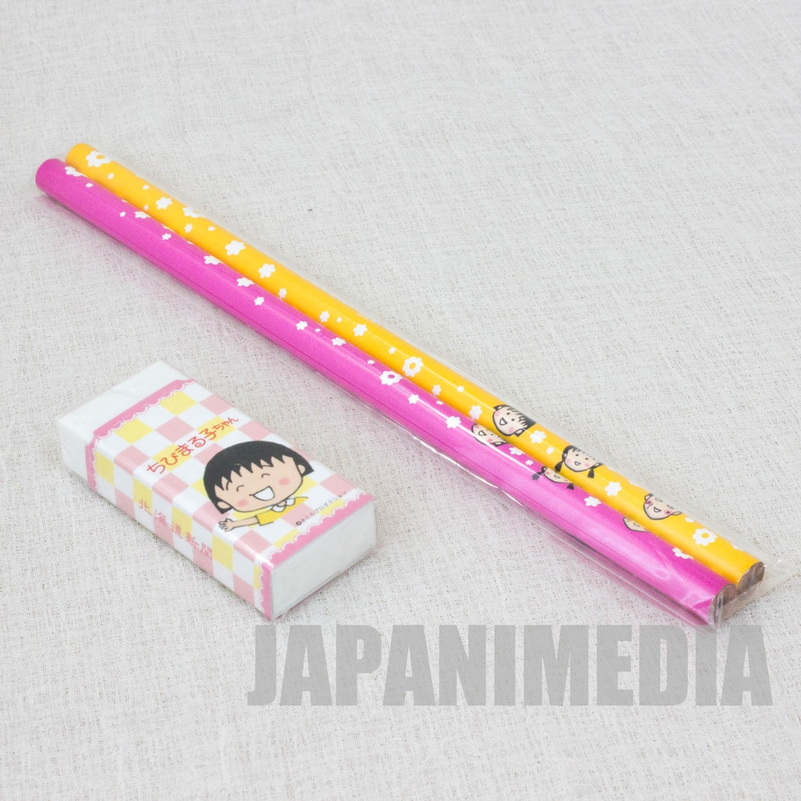 Chibi Maruko Chan Pencil 2pc & Eraser JAPAN ANIME MANGA