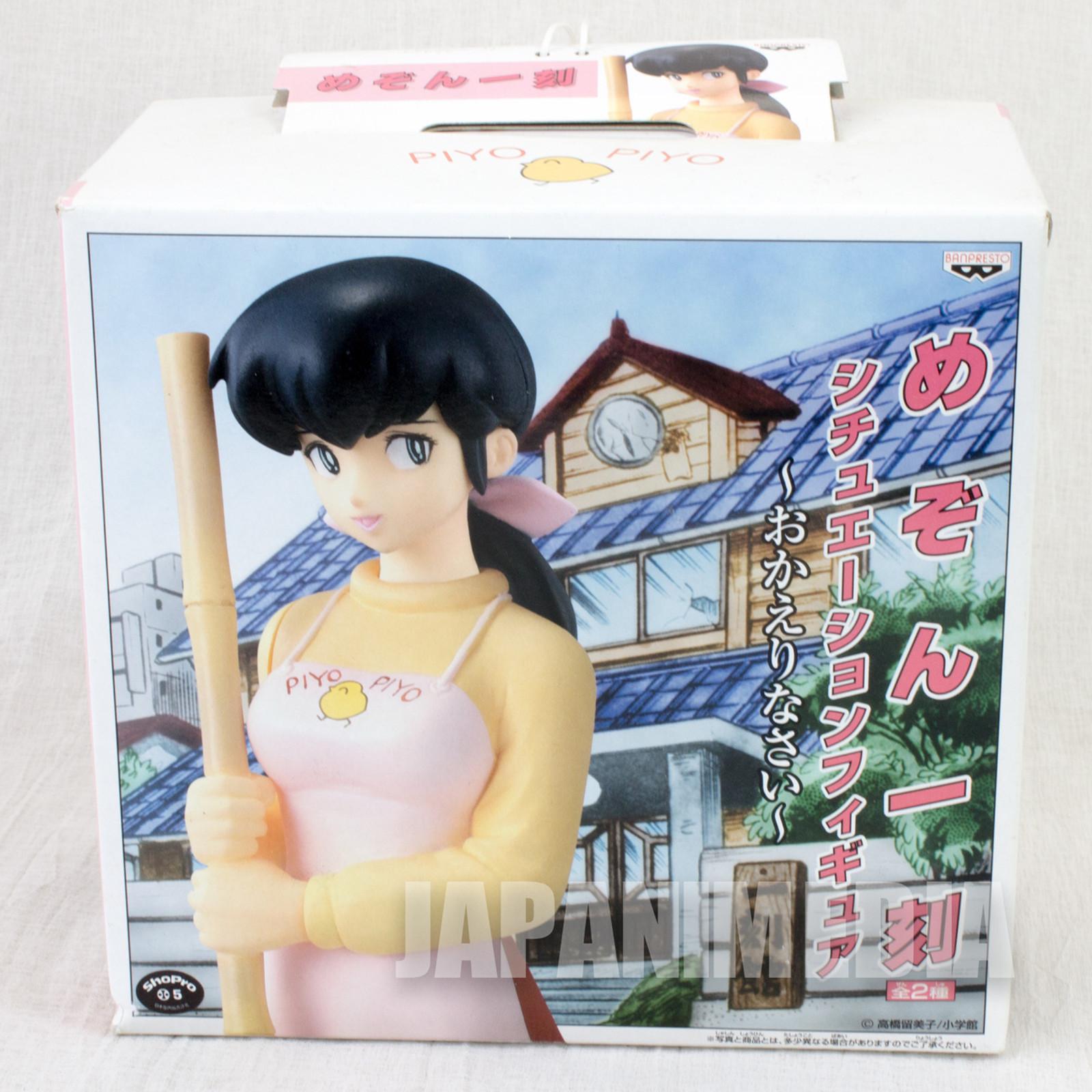 """Maison Ikkoku Kyoko Otonashi Situation Figure 6"""" Banpresto JAPAN ANIME 2"""