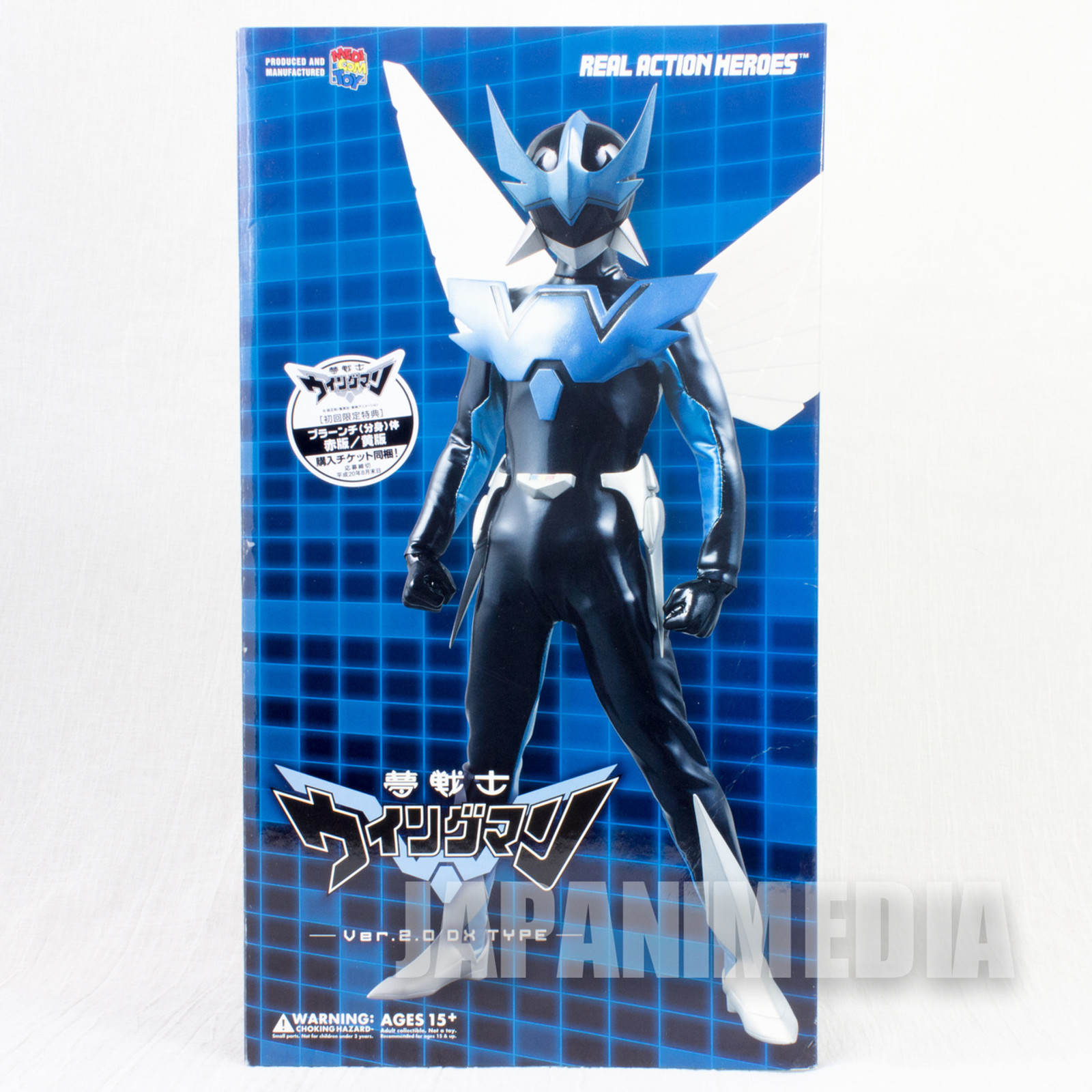 WINGMAN Real Action Heroes RAH Figure Ver.2.0 DX Type Medicom Toy JAPAN ANIME